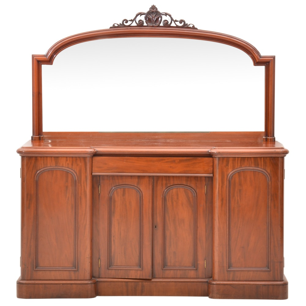 Antique Victorian Flame Mahogany Sideboard with Mirror