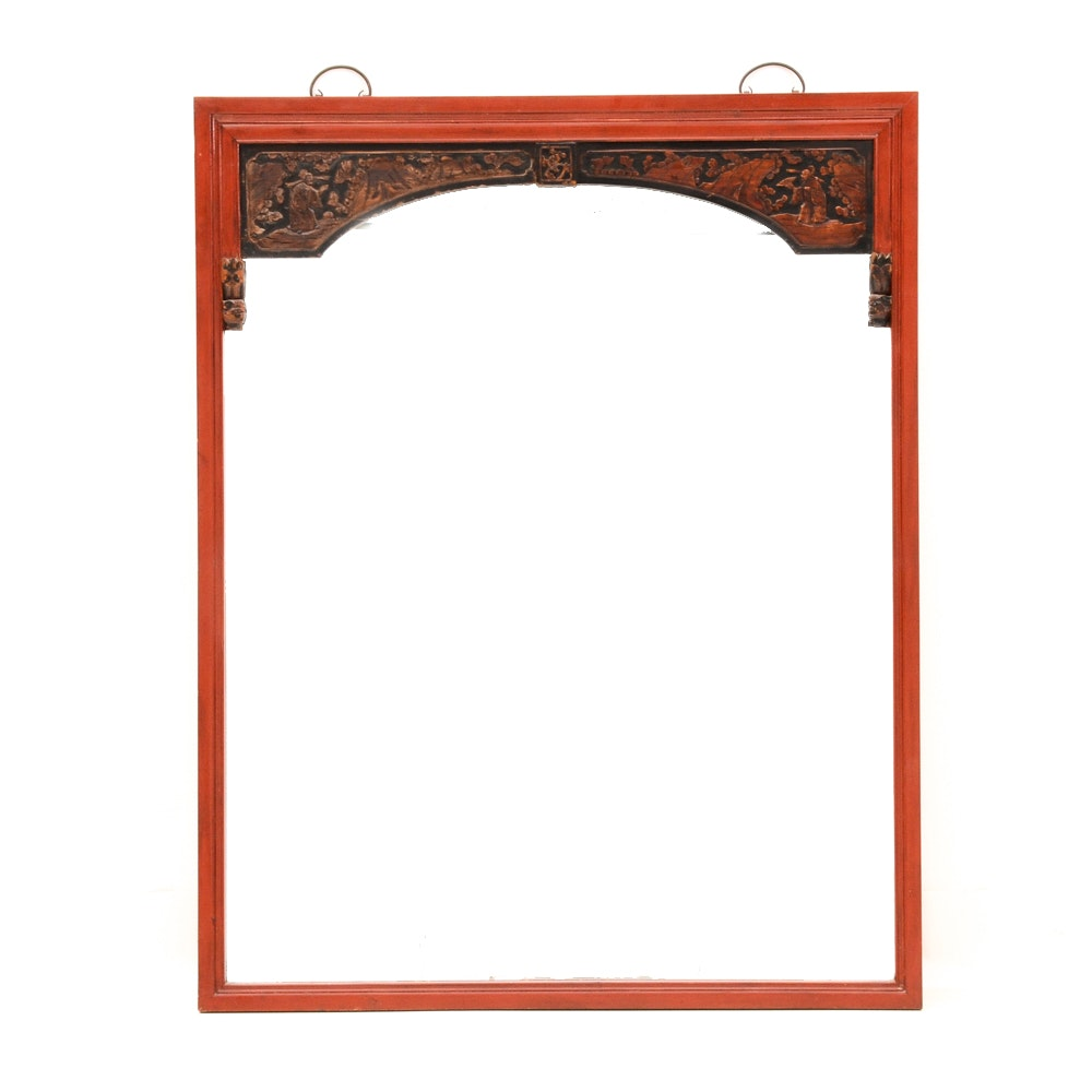 Antique Chinese Wall Mirror