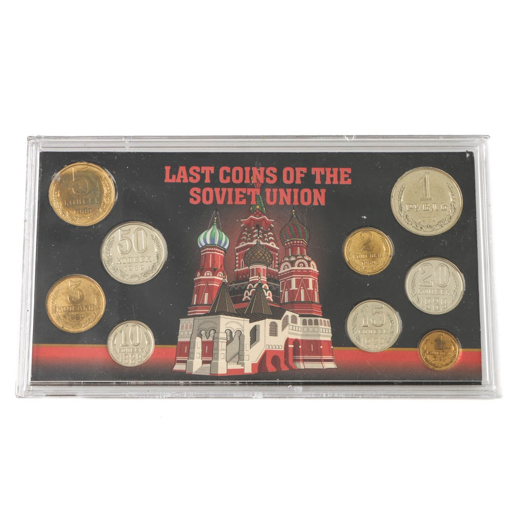 """""""Last Coins of the Soviet Union"""" Coin Set"""