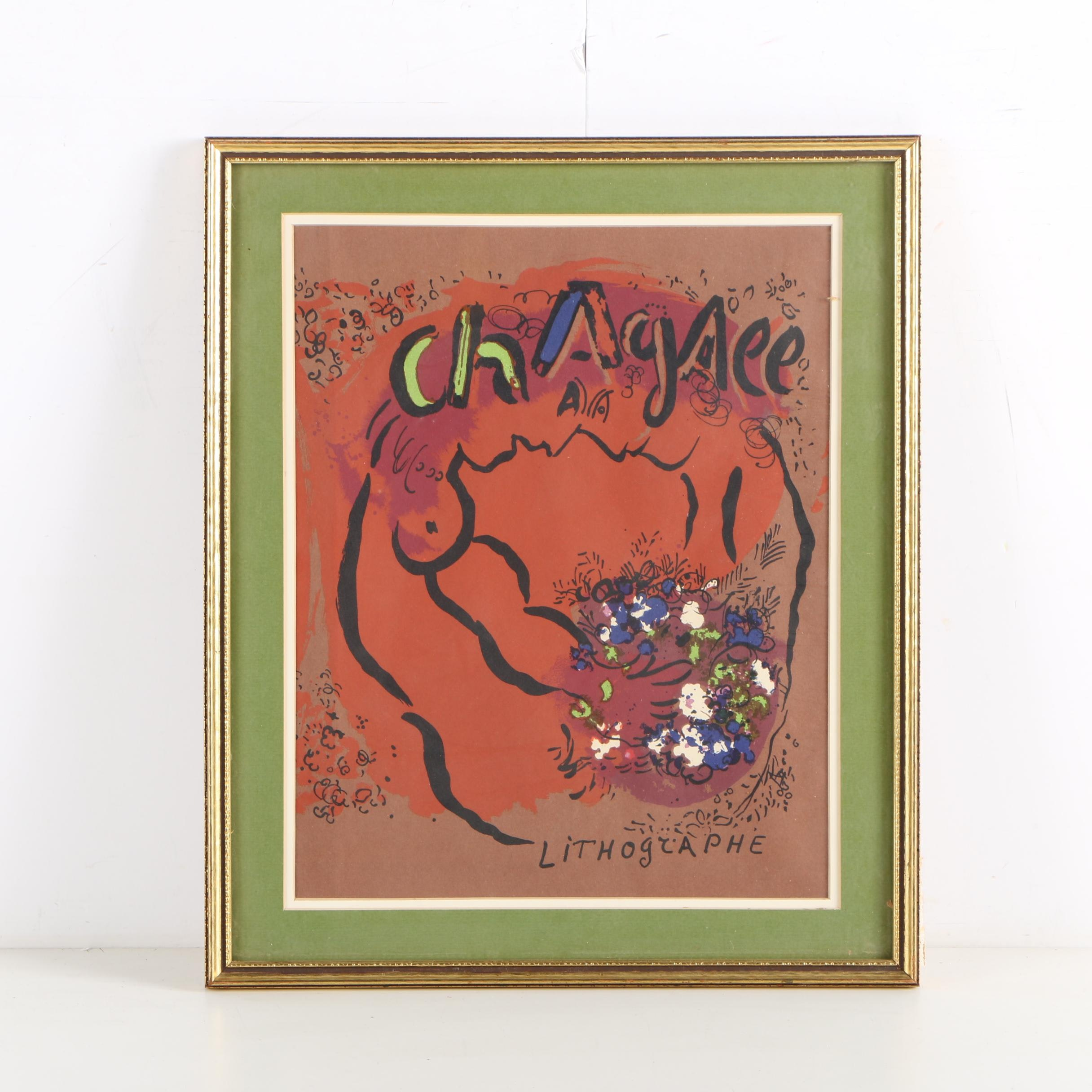 """Marc Chagall Color Lithograph Book Cover """"The Lithographs of Marc Chagall Vol 1"""""""