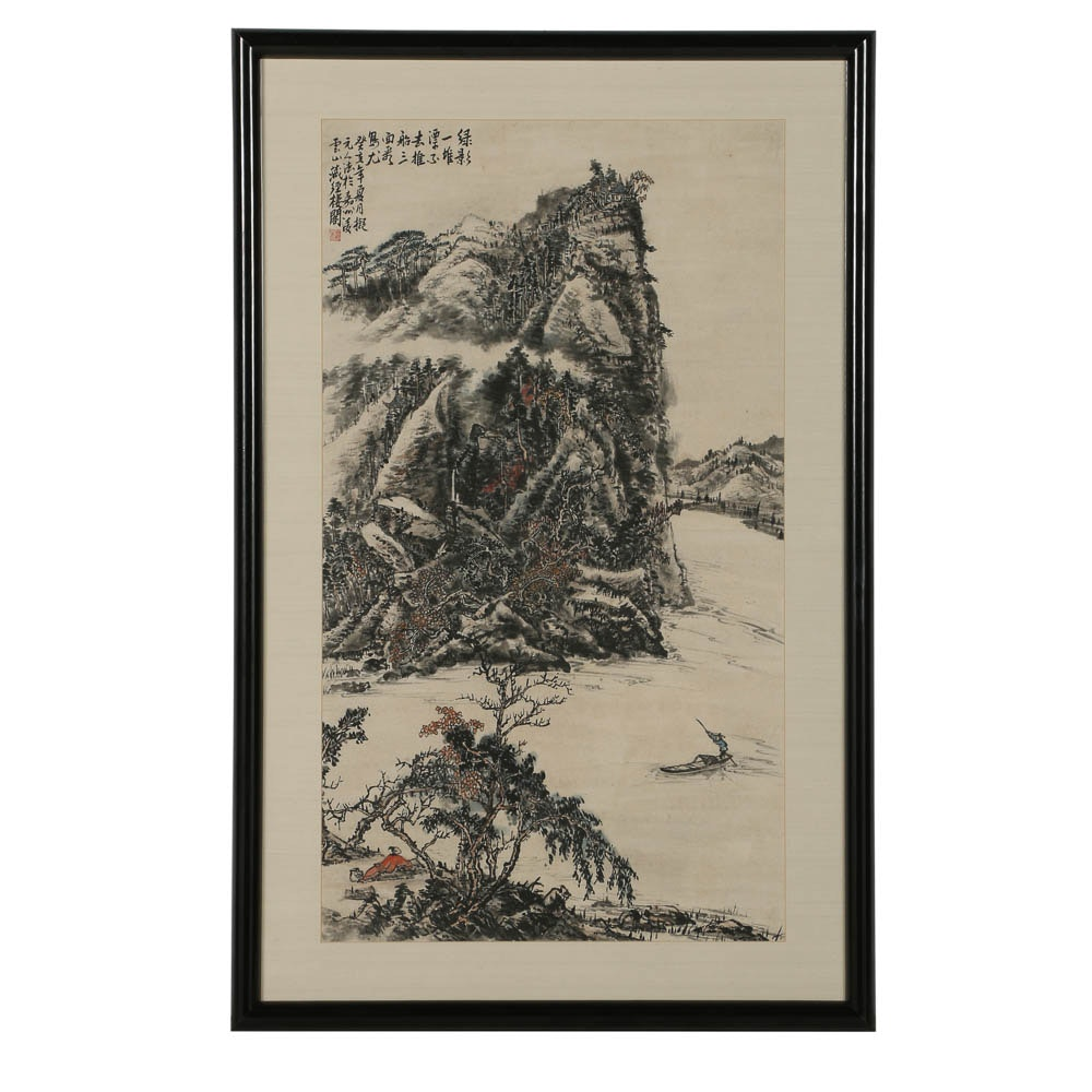 20th-Century East Asian Ink and Watercolor Painting