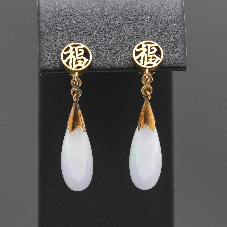 "14K Yellow Gold Jadeite ""Good Fortune"" Dangle Earrings"
