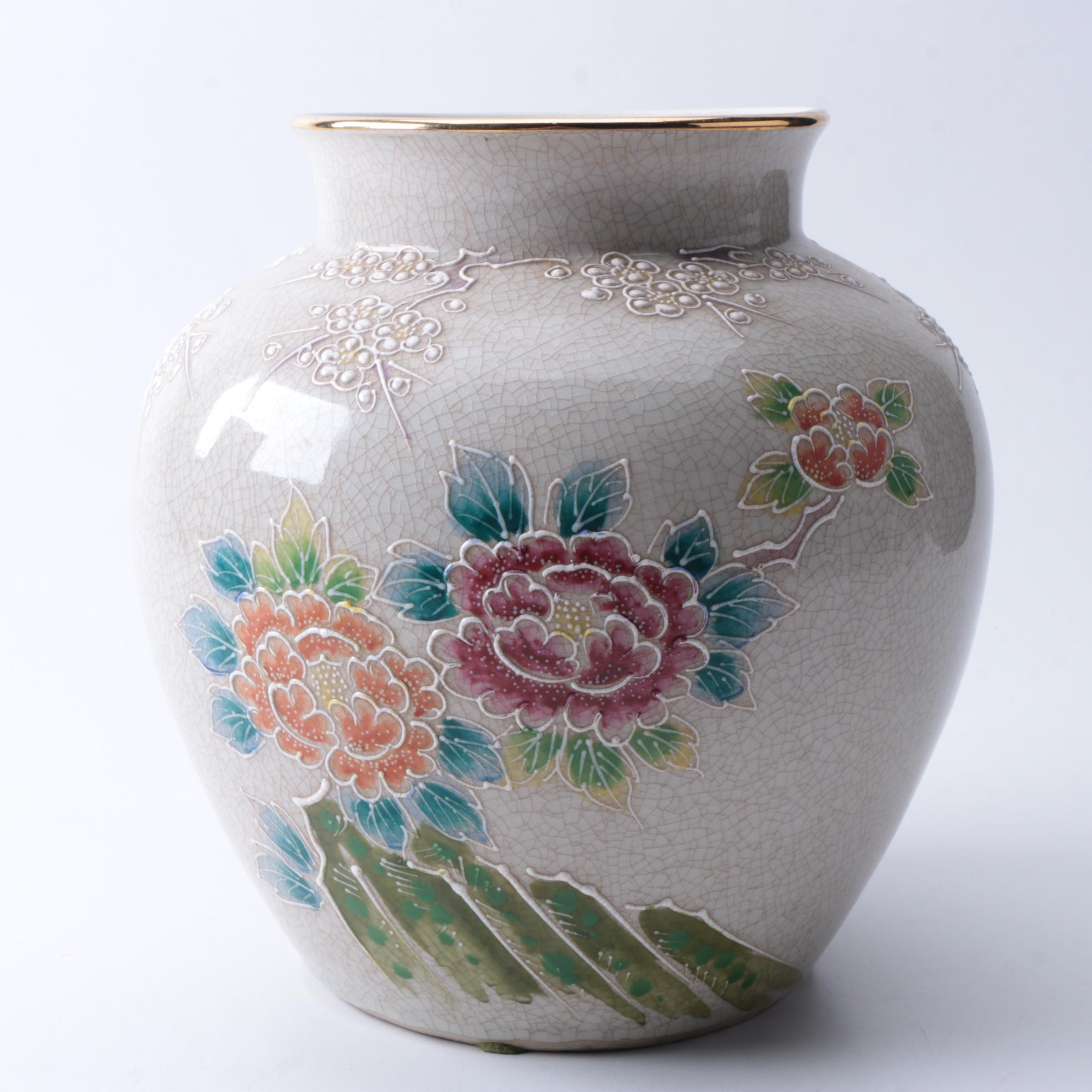 Chinese Porcelain Vase with Moriage Details