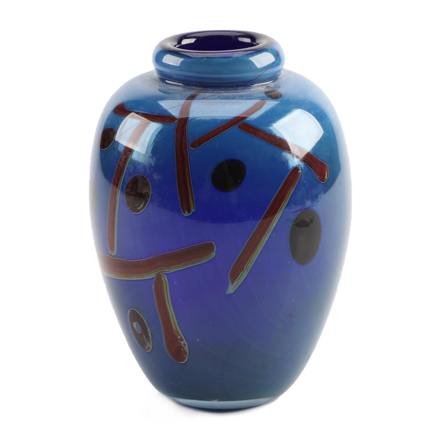 Vintage James Clarke Art Glass Vase Ebth
