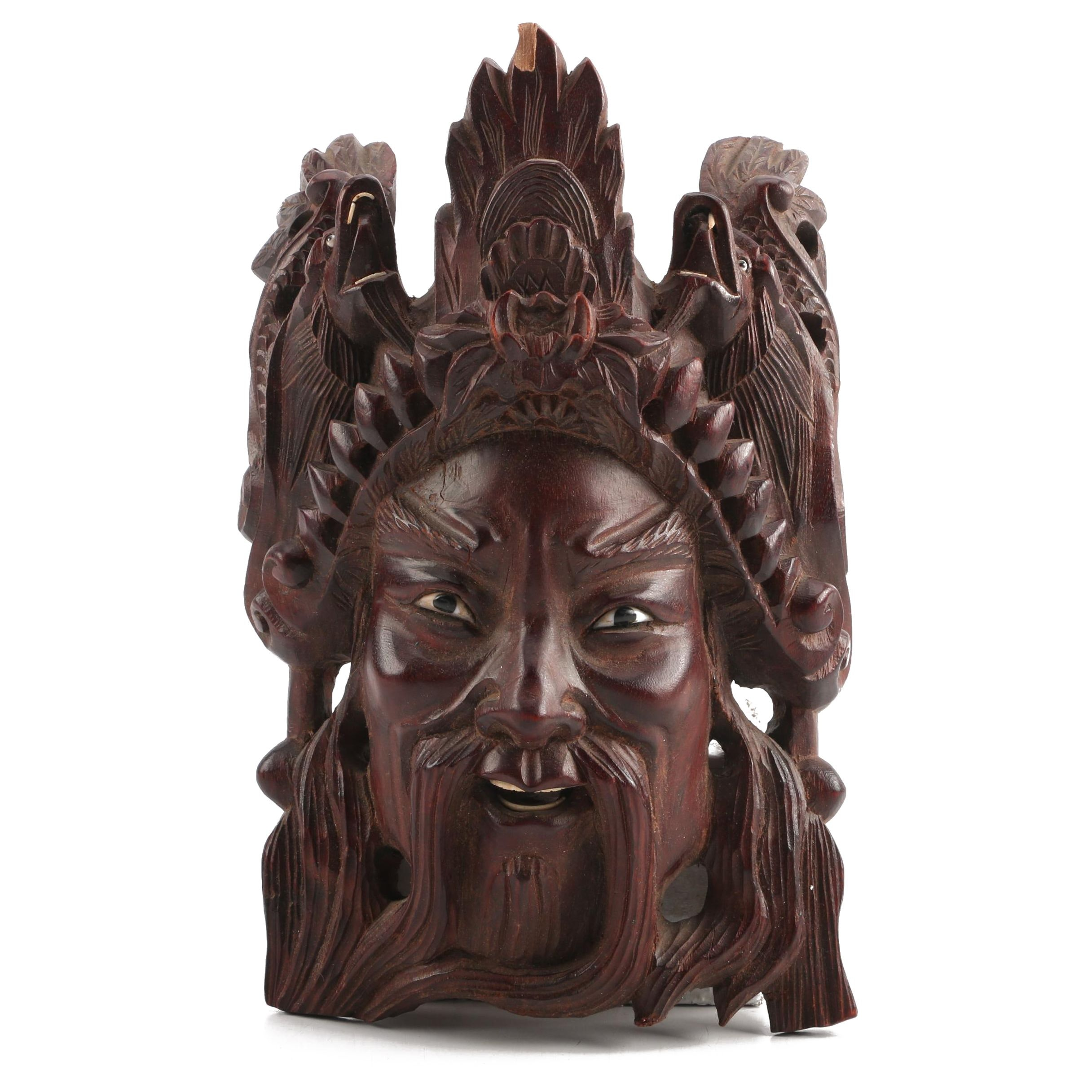Chinese Carved Wood Mask with Dragons