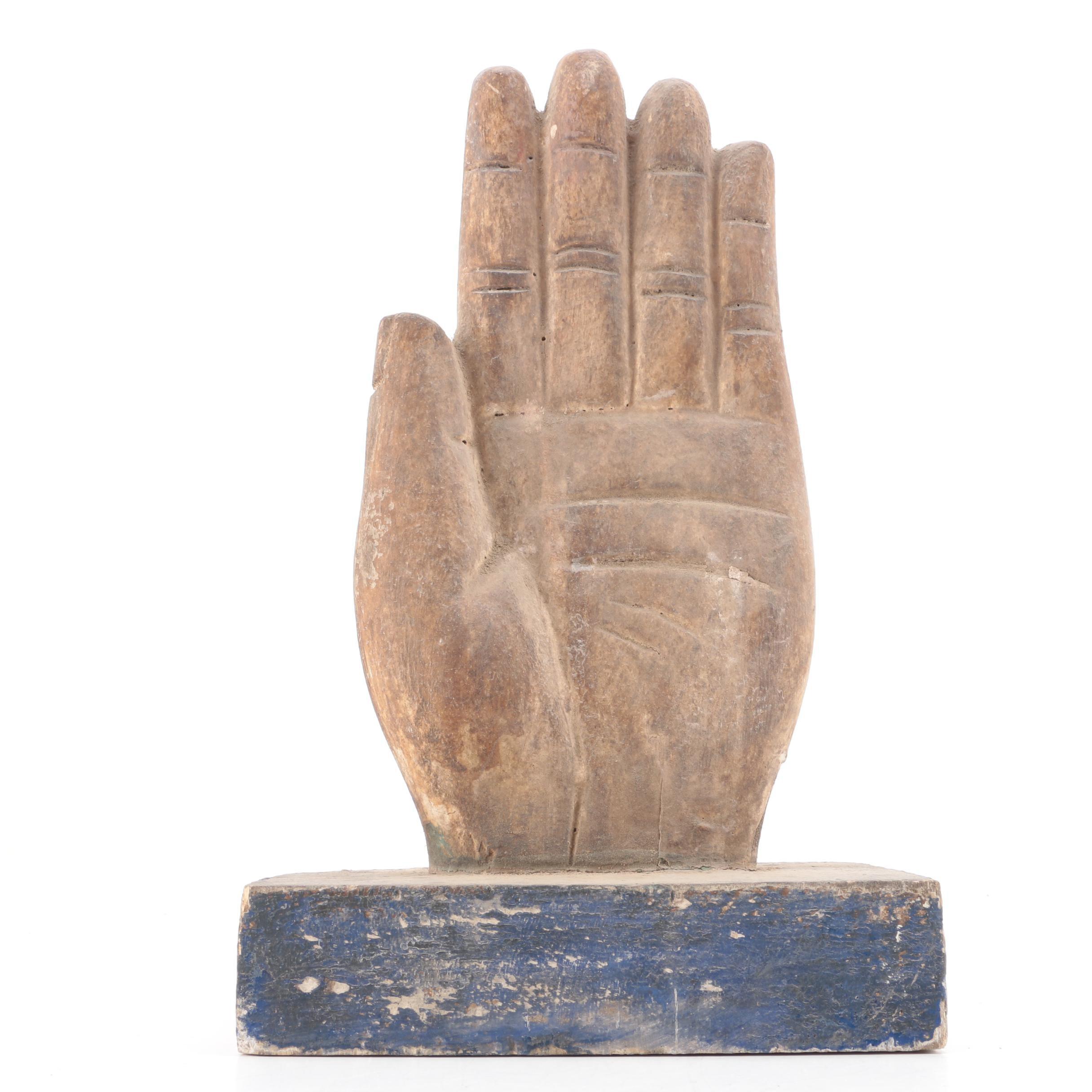 Handcrafted Wooden Open-Hand Sculpture