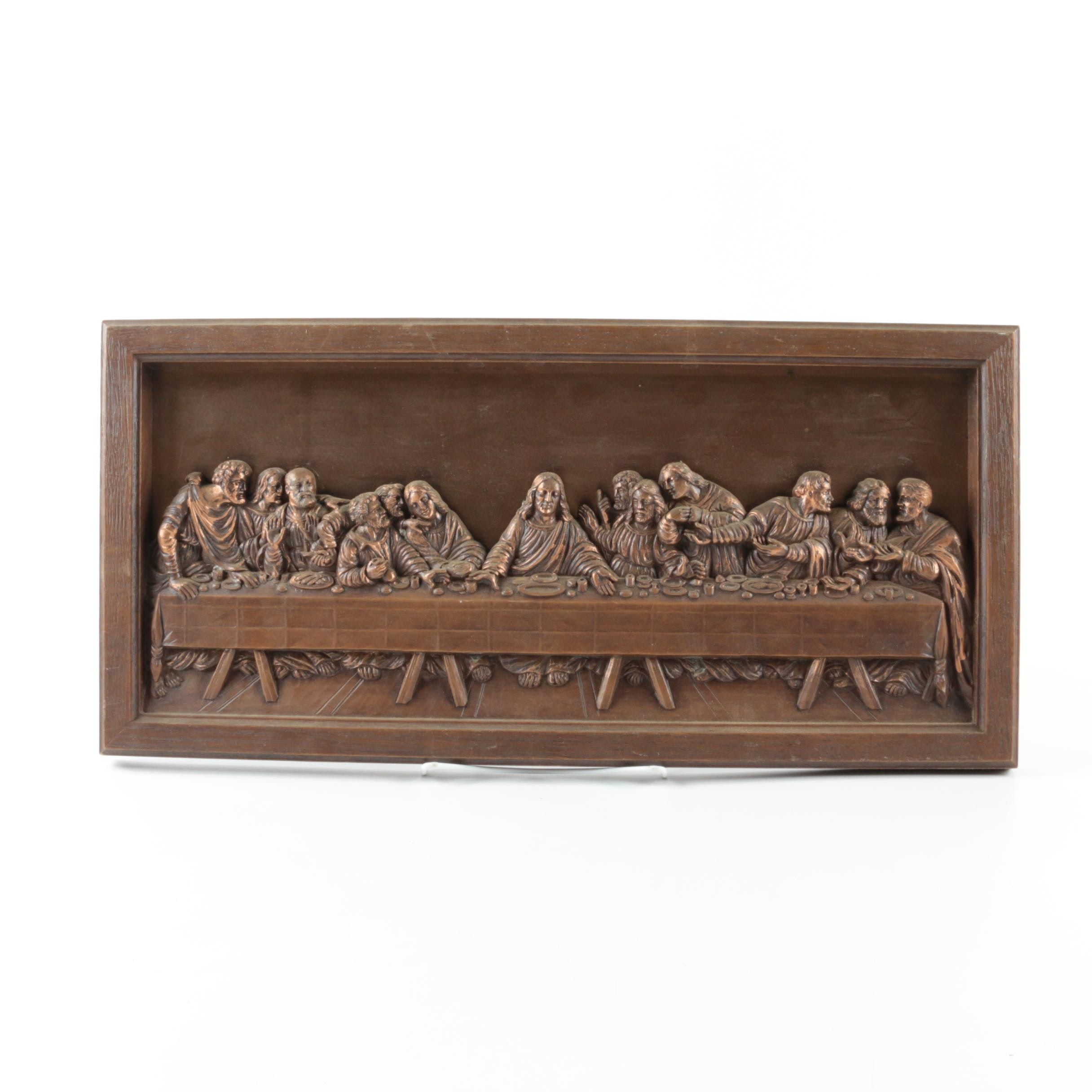 """Coppercraft Relief Panel """"The Last Supper"""""""