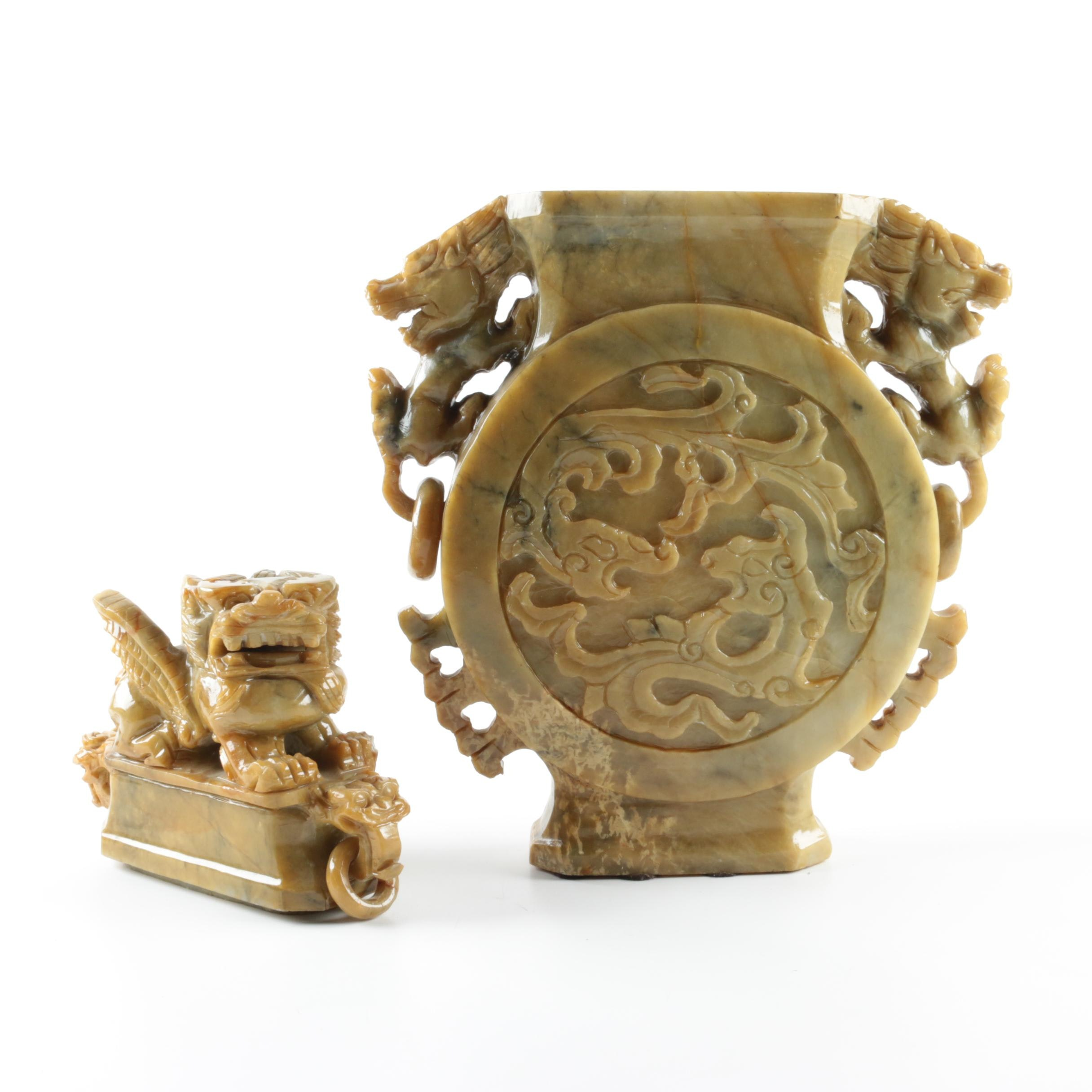 Chinese Carved Serpentine Lidded Vessel
