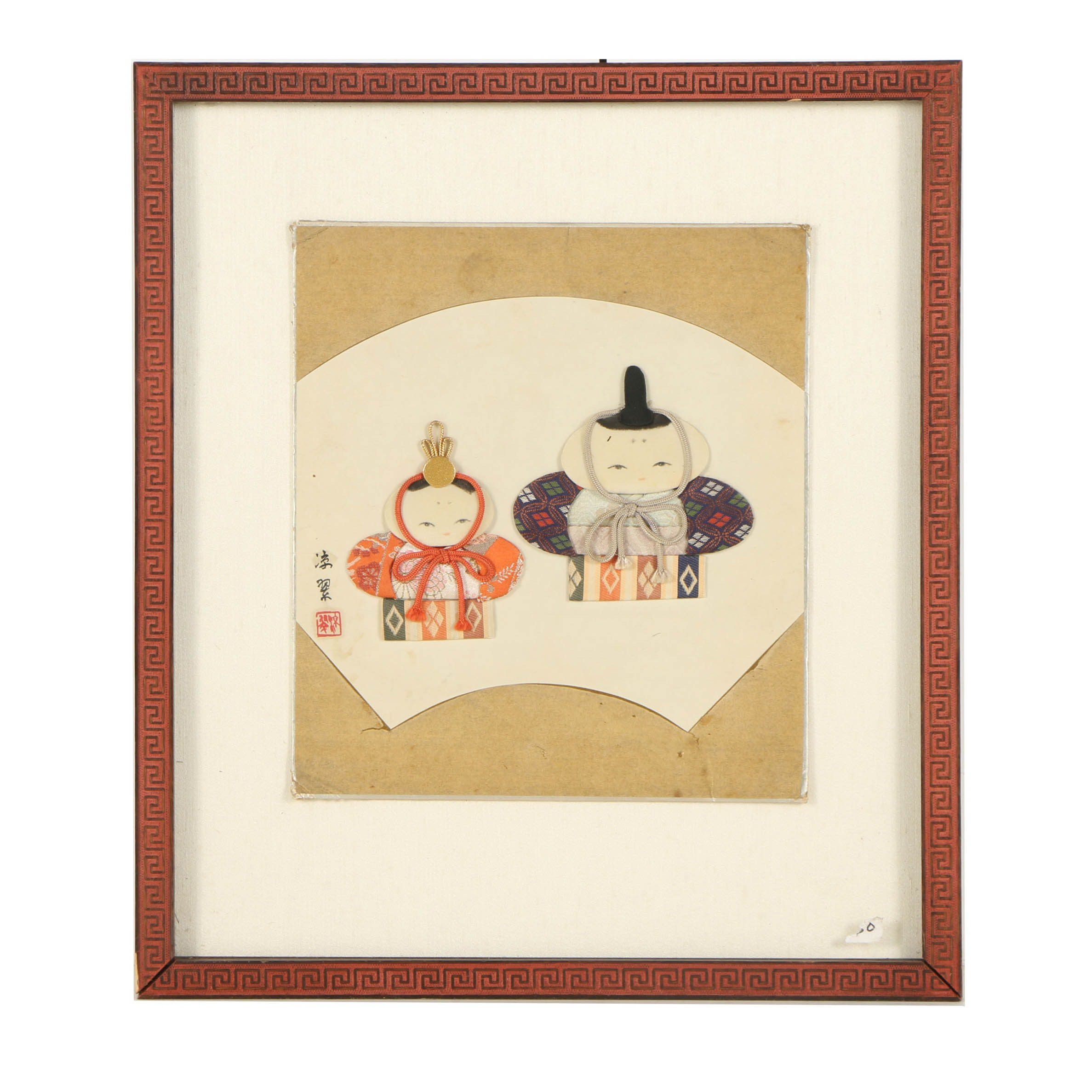 Japanese Fabric Collage on Paper of Figures