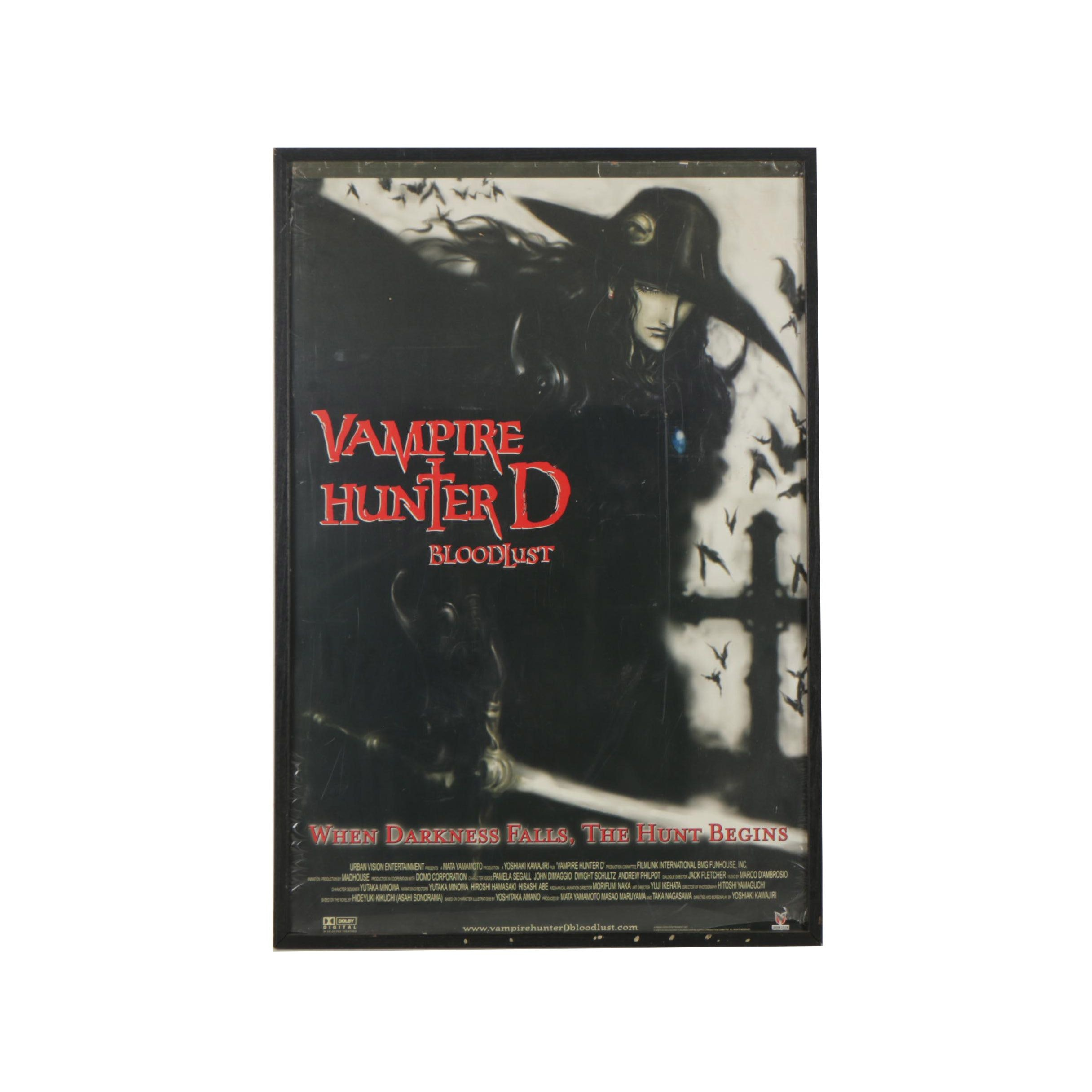 "Offset Lithograph Film Poster for ""Vampire Hunter D: Bloodlust"""