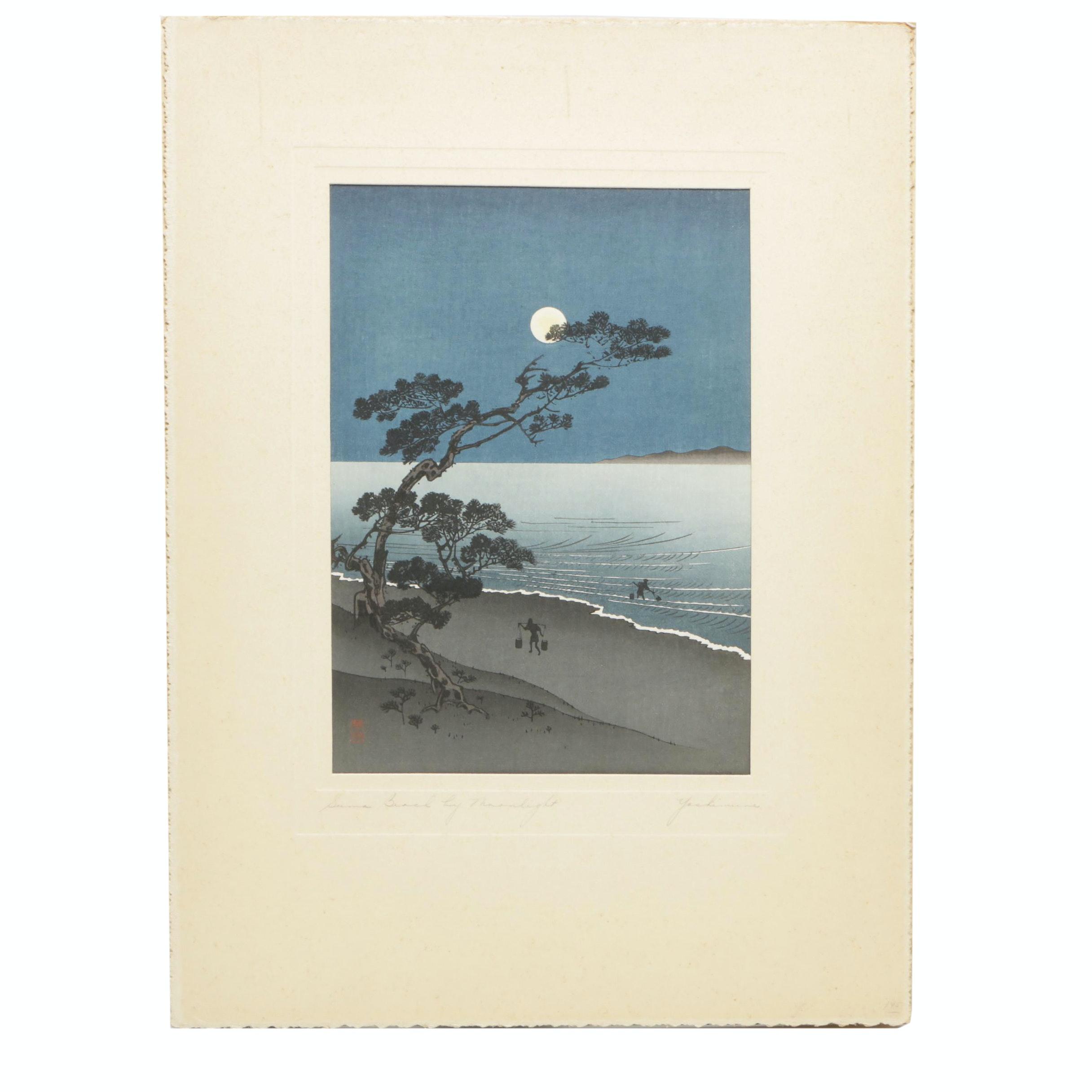 """Yoshimune Arai Woodblock Print """"Suma Beach by Moonlight"""""""