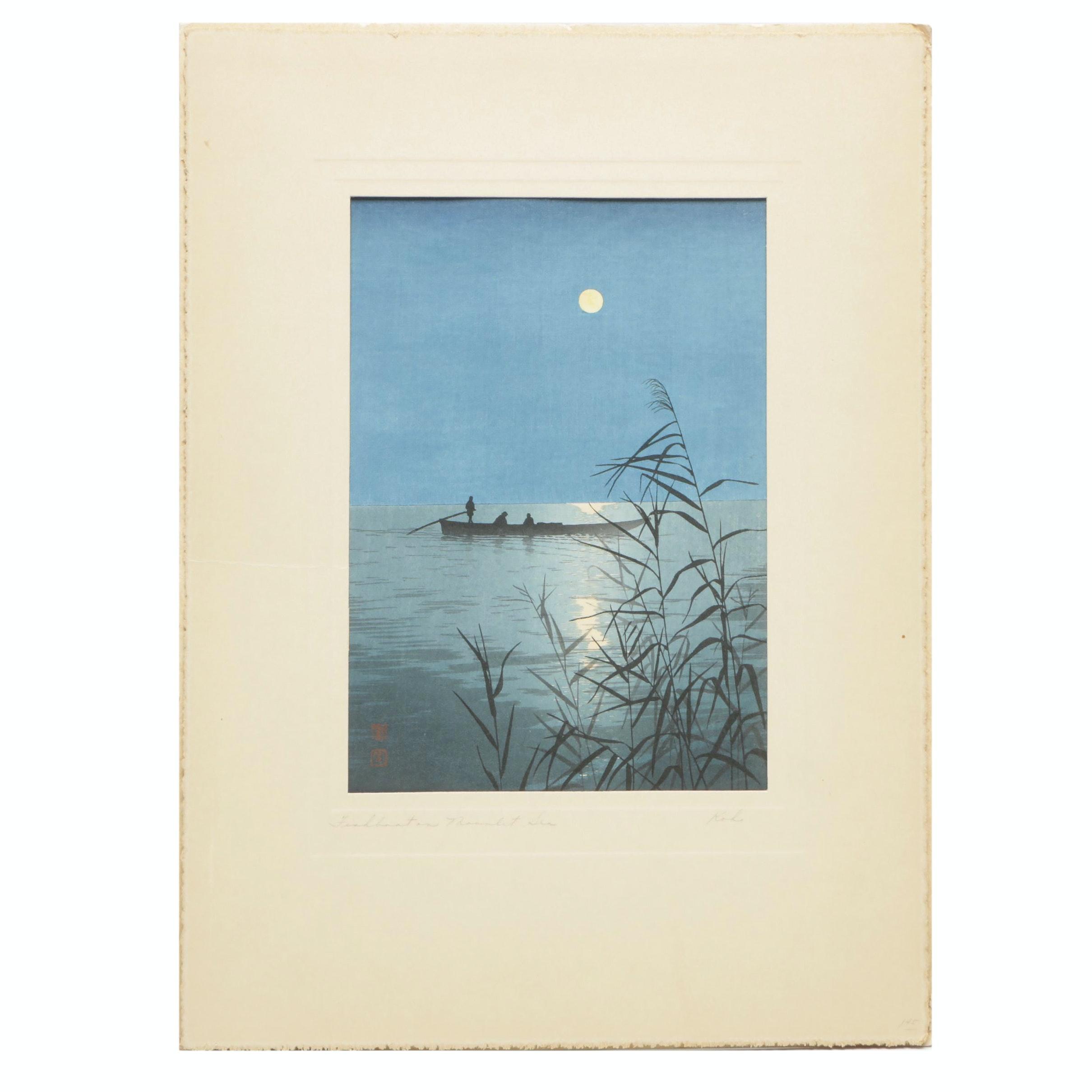 """Koho Shoda Woodblock Print """"Fishboat on Moonlit Sea"""""""