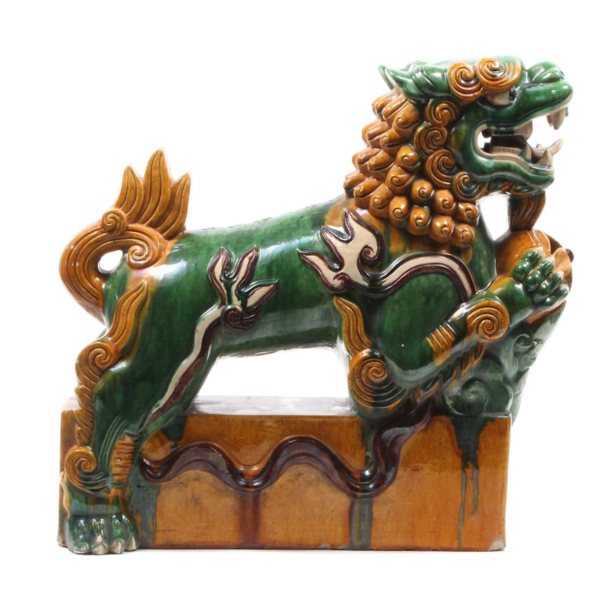 Chinese Lion Ceramic Roof Tile Ebth