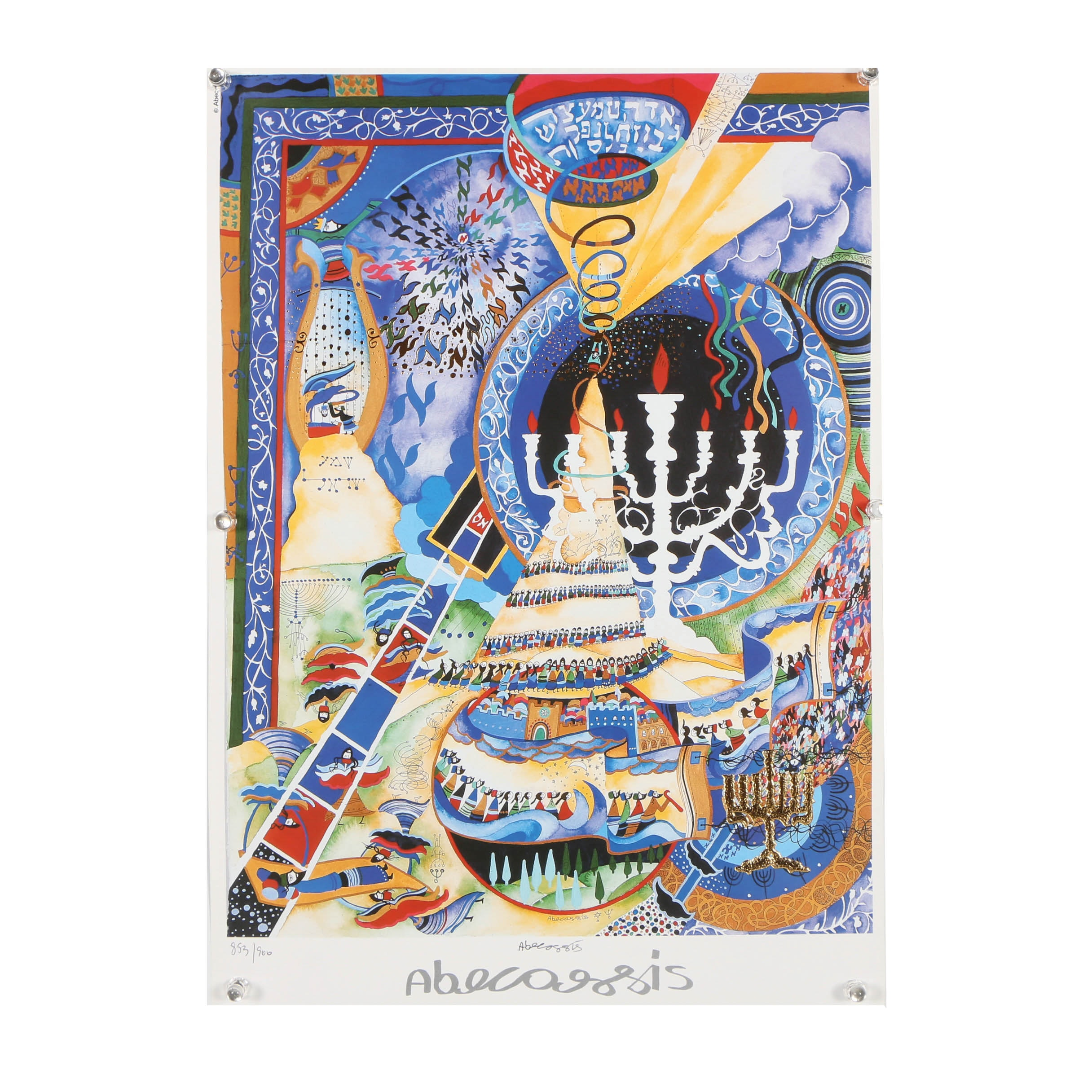"Raphael Abecassis Limited Edition Offset Lithograph ""Menorah"""