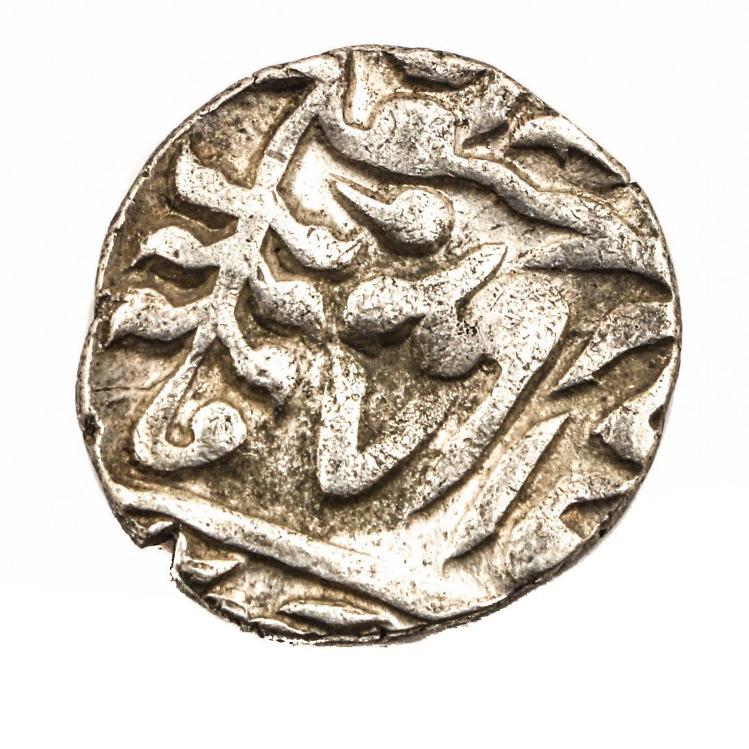Jaipur State Indian Silver 1/2 Rupee Coin