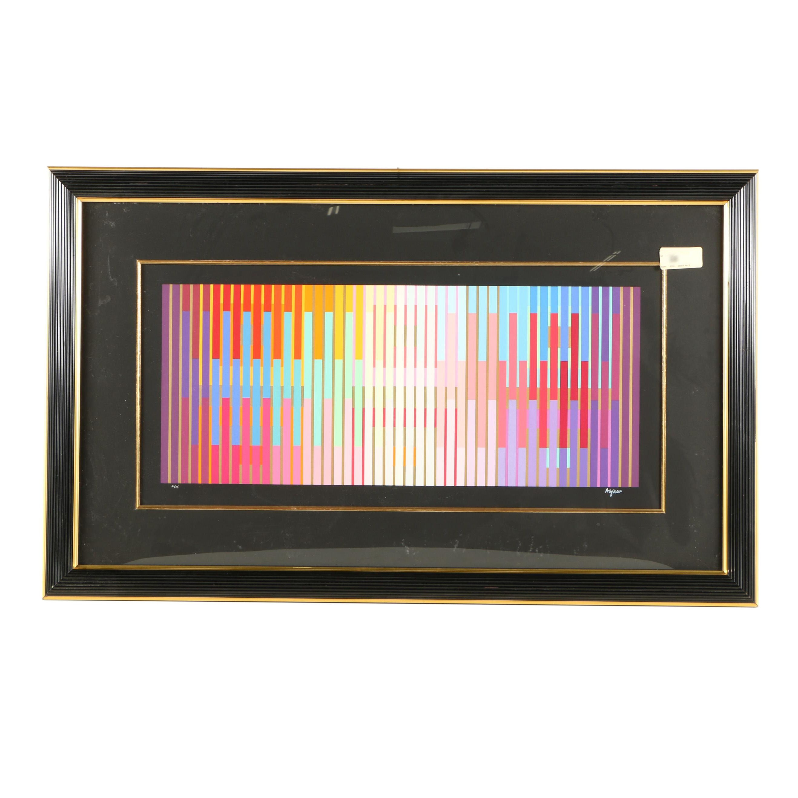 Yaacov Agam Serigraph of Abstract Composition
