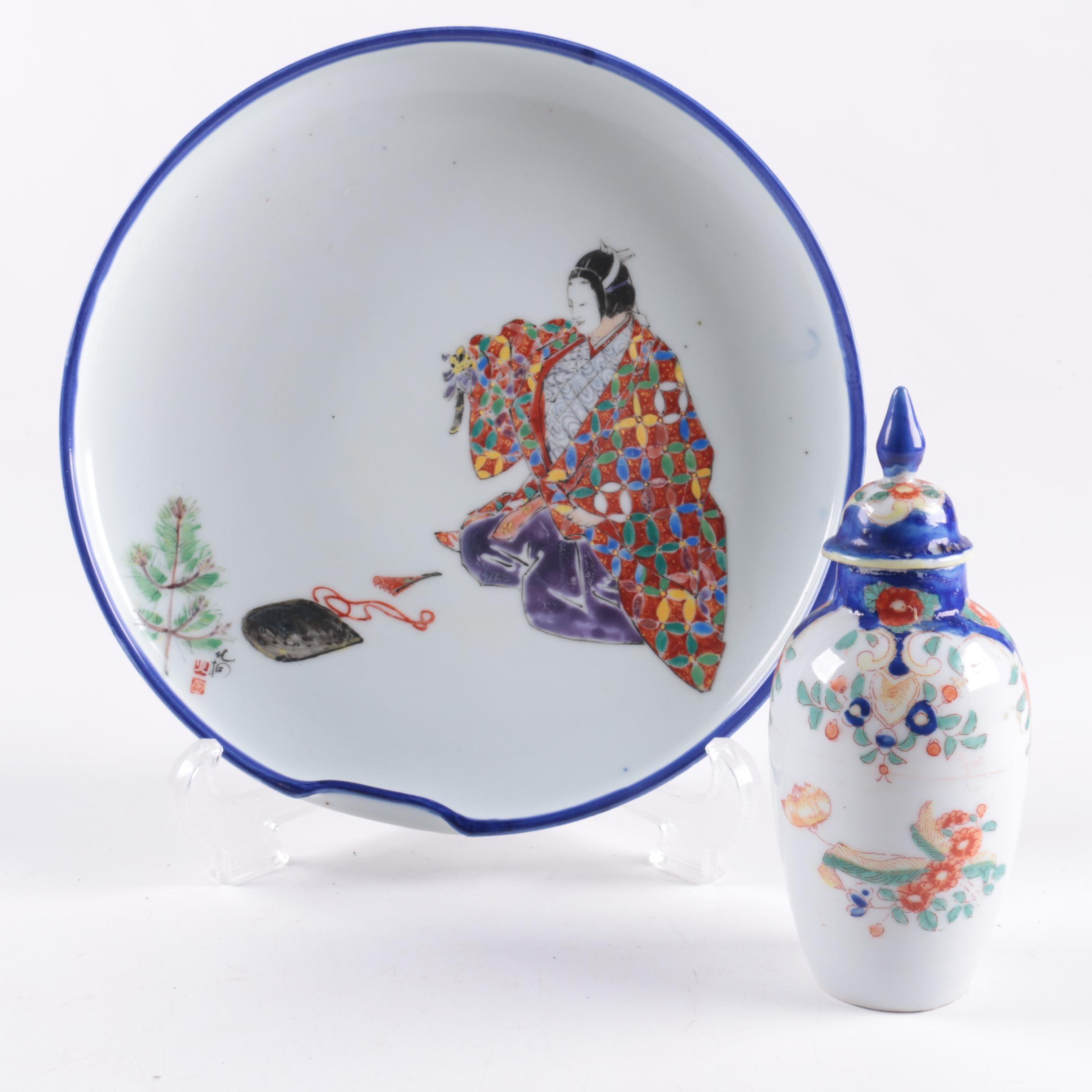 Japanese Porcelain Plate and Jar