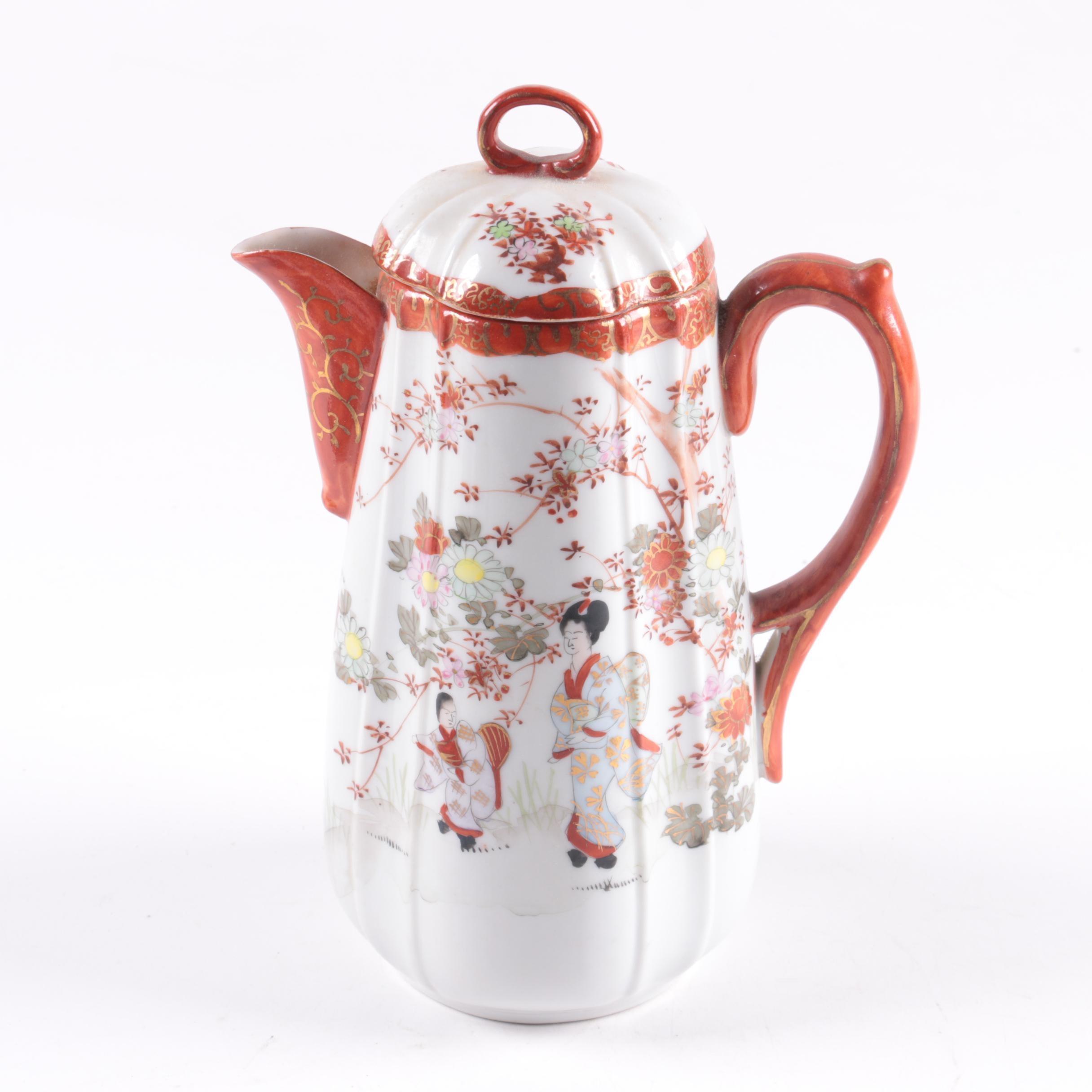 "Vintage Japanese ""Geisha Girl"" Porcelain Chocolate Pot"