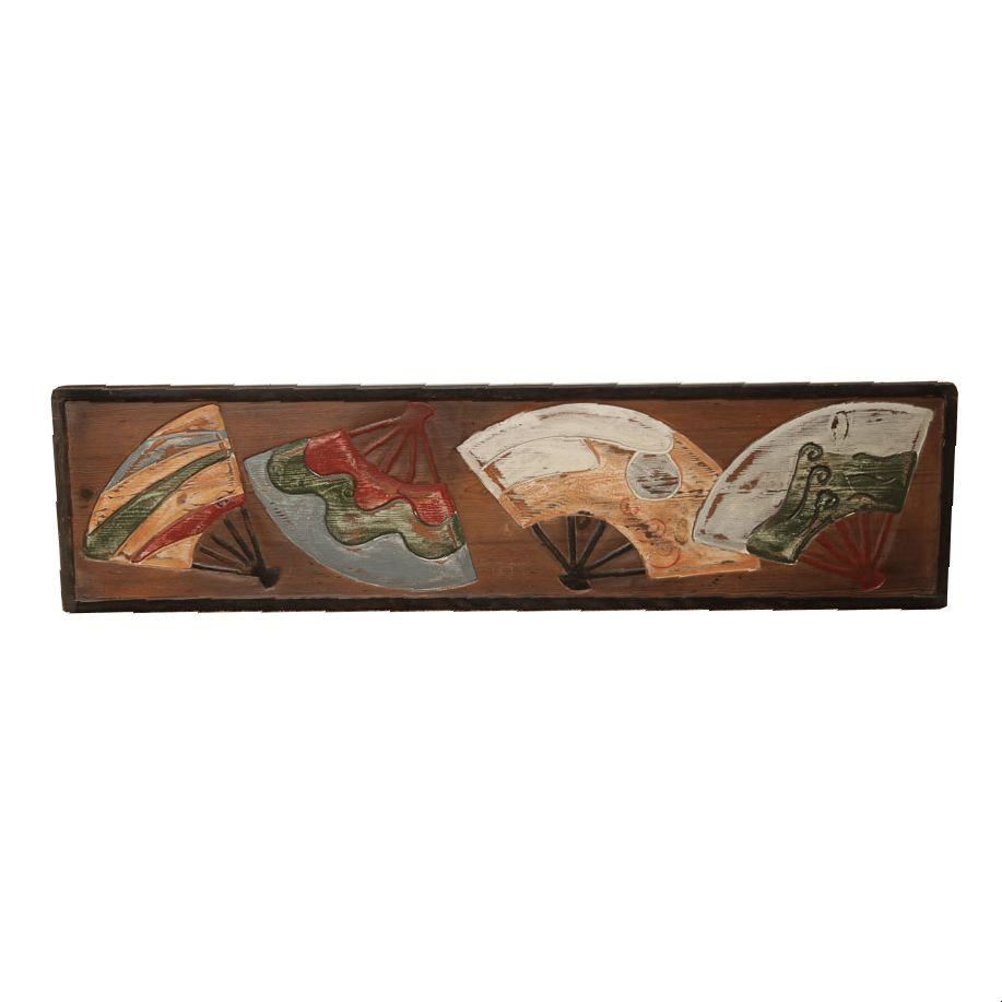 East Asian Low Relief Painting of Fans