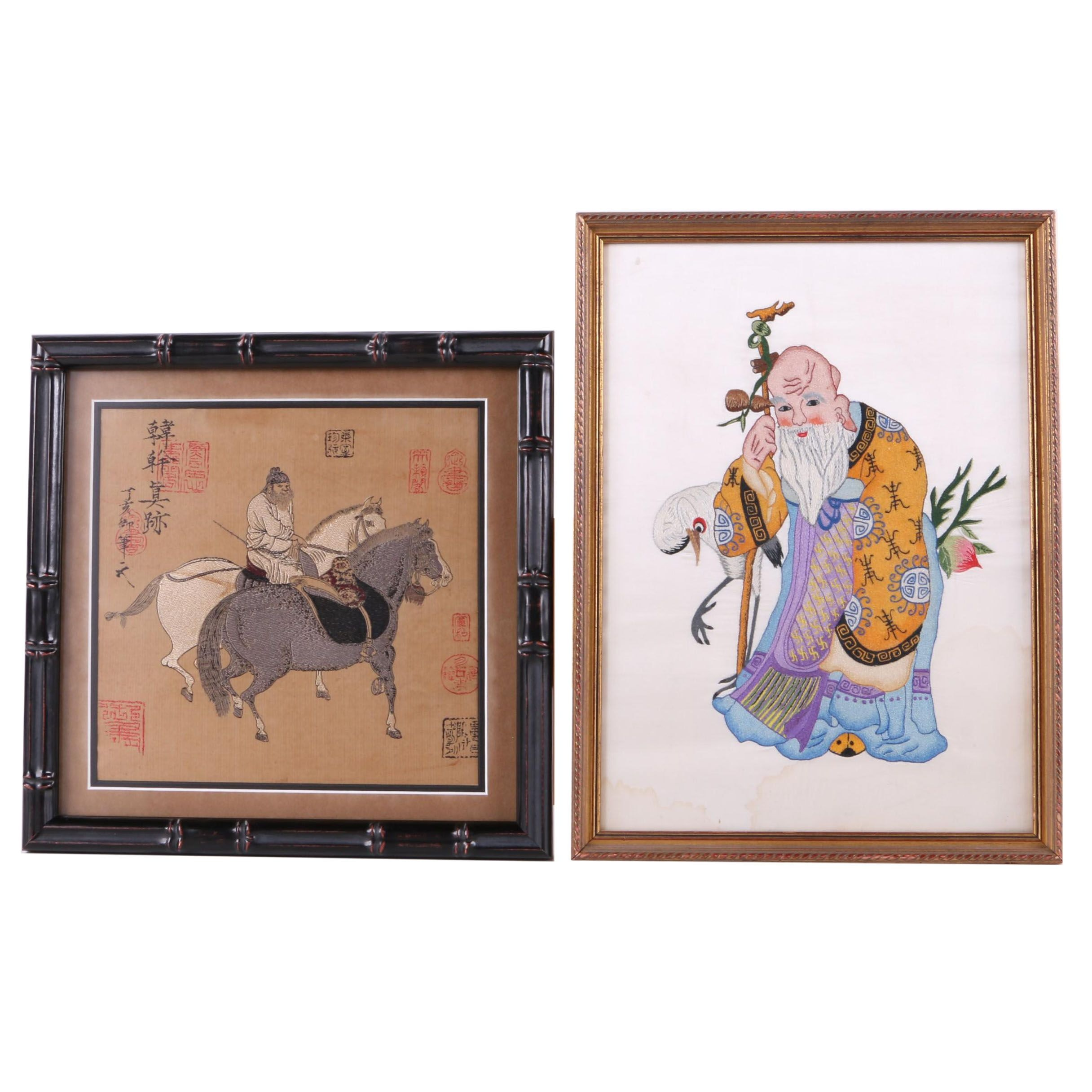 """East Asian Style Embroideries on Fabric Featuring """"Herding Horse"""" After Han Gan"""
