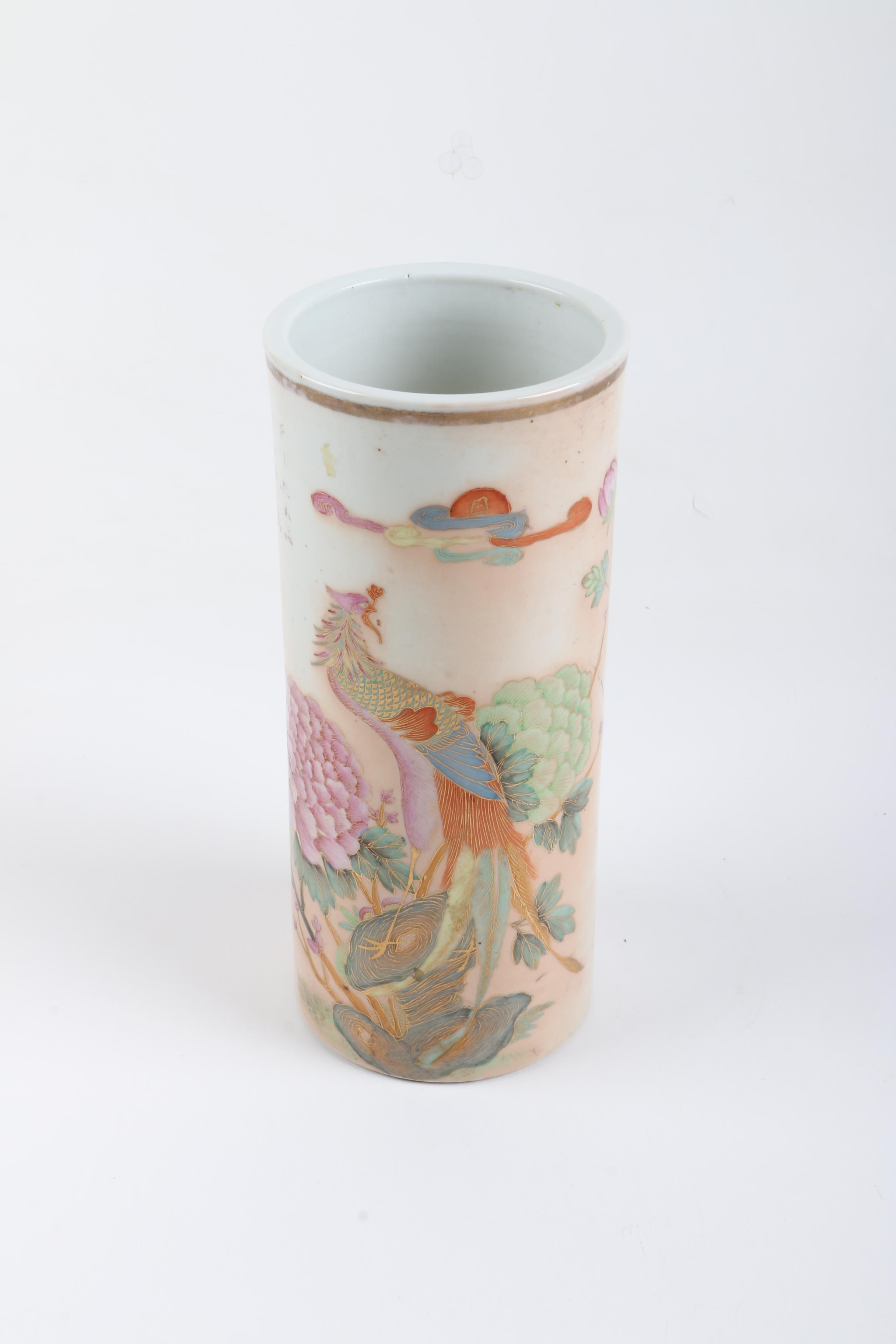 Asian Inspired Hand Painted Vase