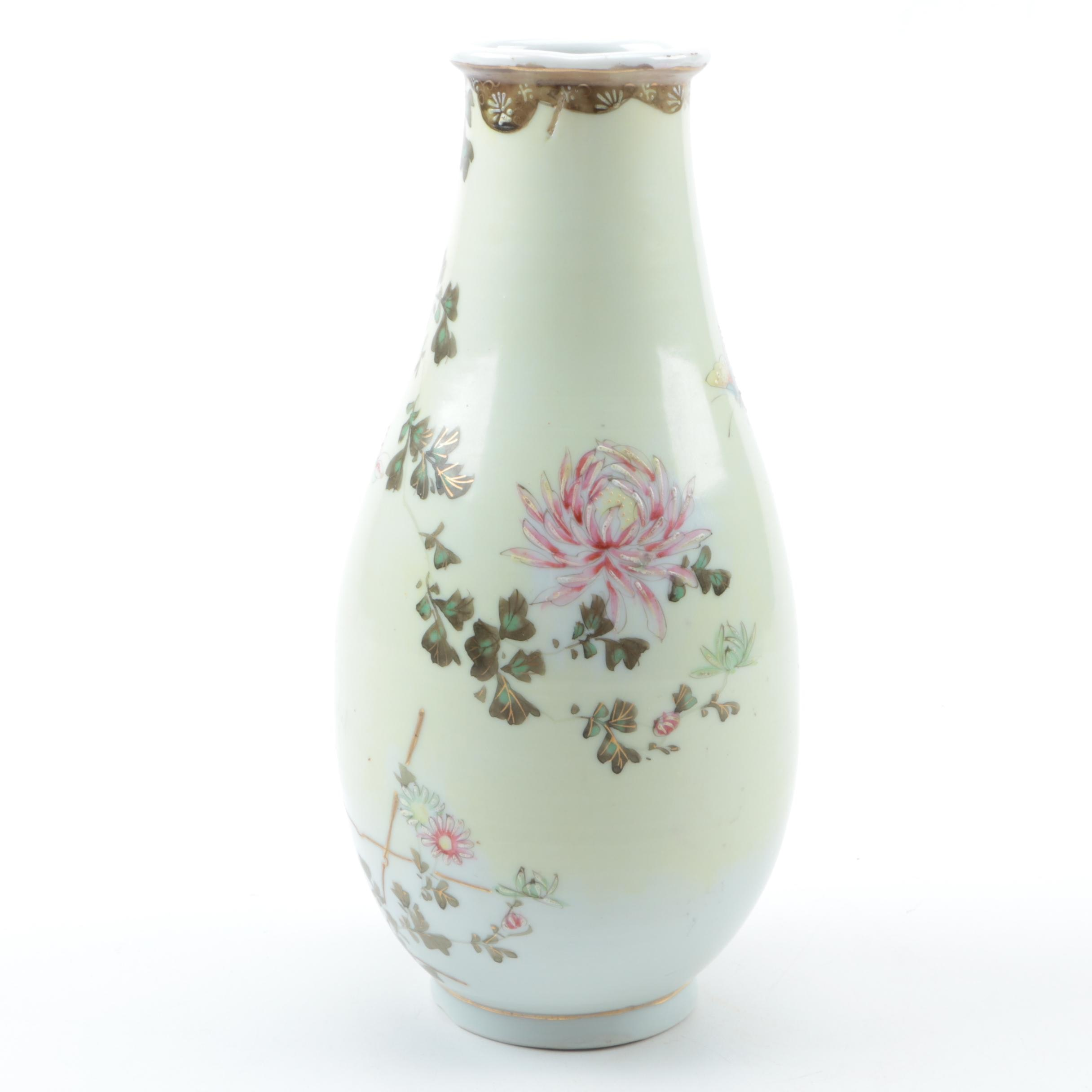 Signed Japanese Hand Painted Porcelain Vase