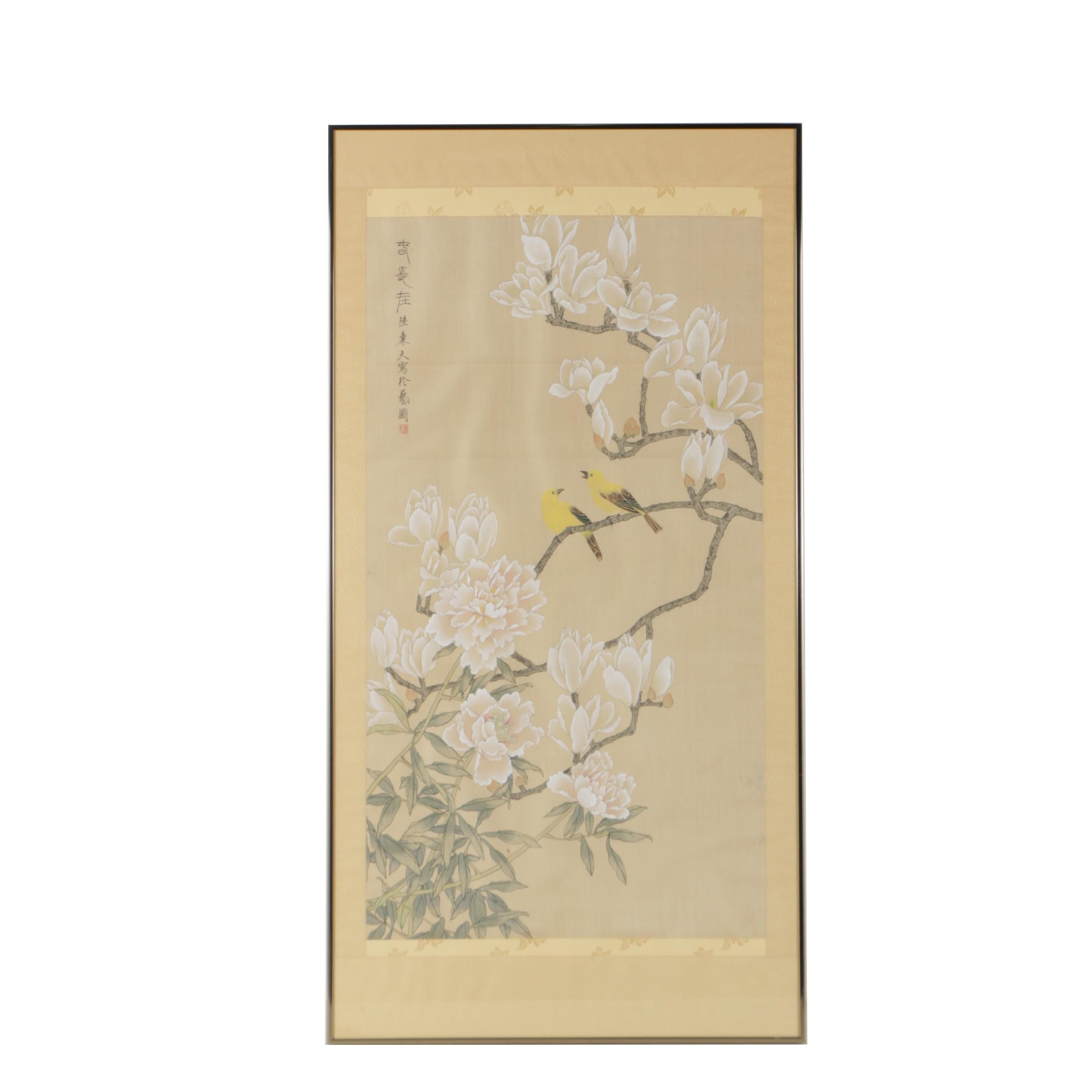 East Asian Watercolor Painting on Silk