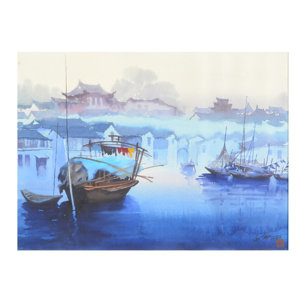 Watercolor Painting on Paper of Harbor Scene
