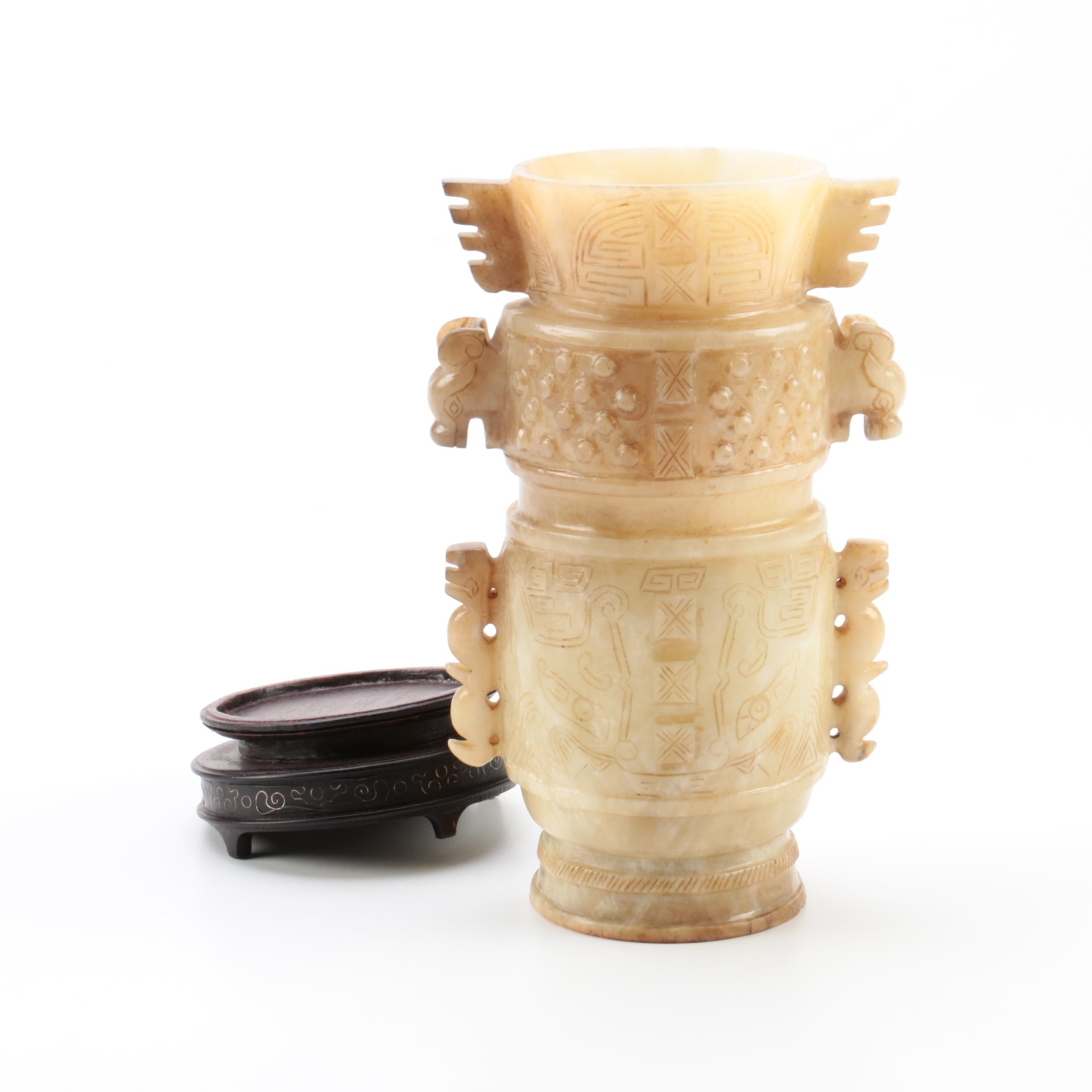 Chinese Archaistic Vase
