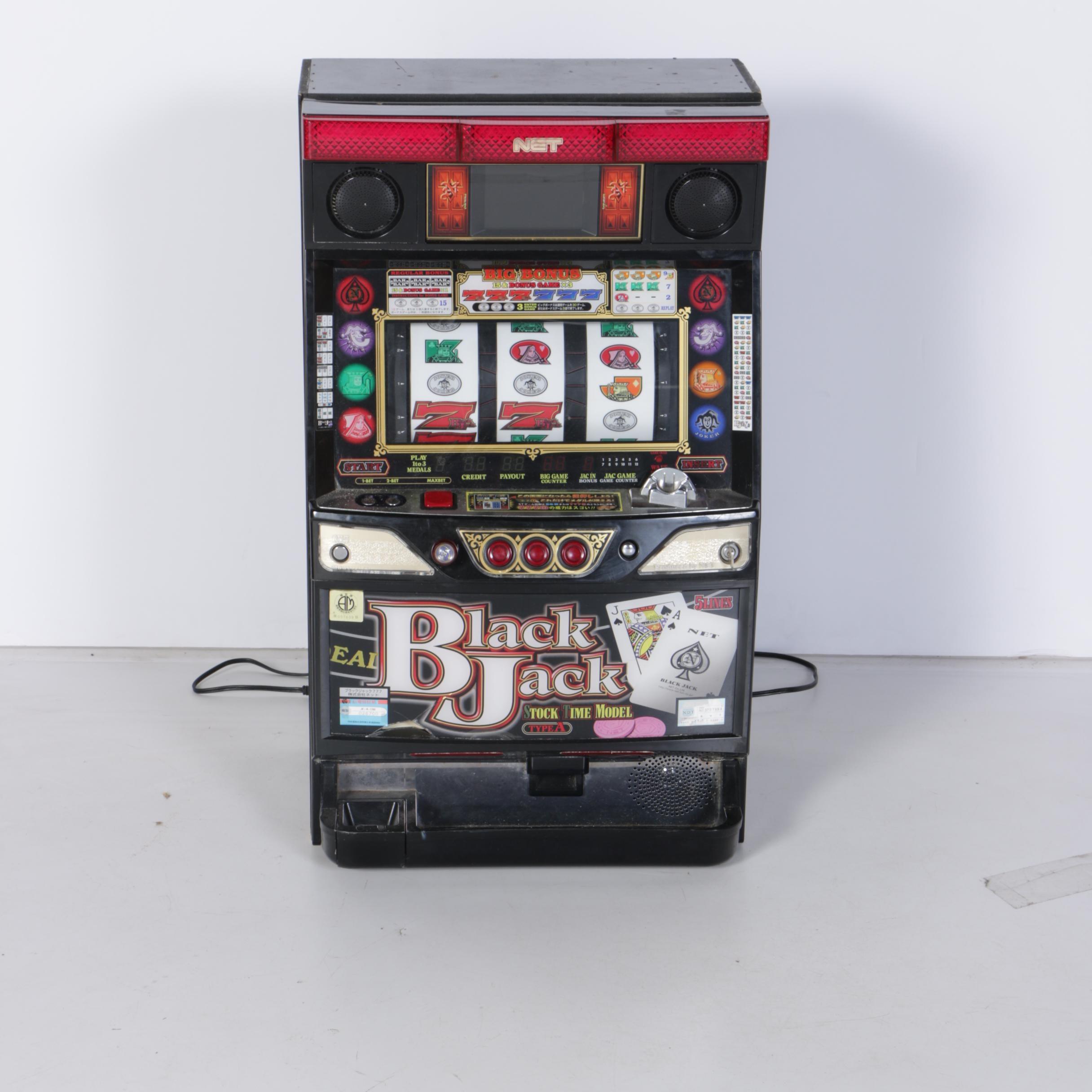 Black Jack Pachislo Skill Stop Slot Machine