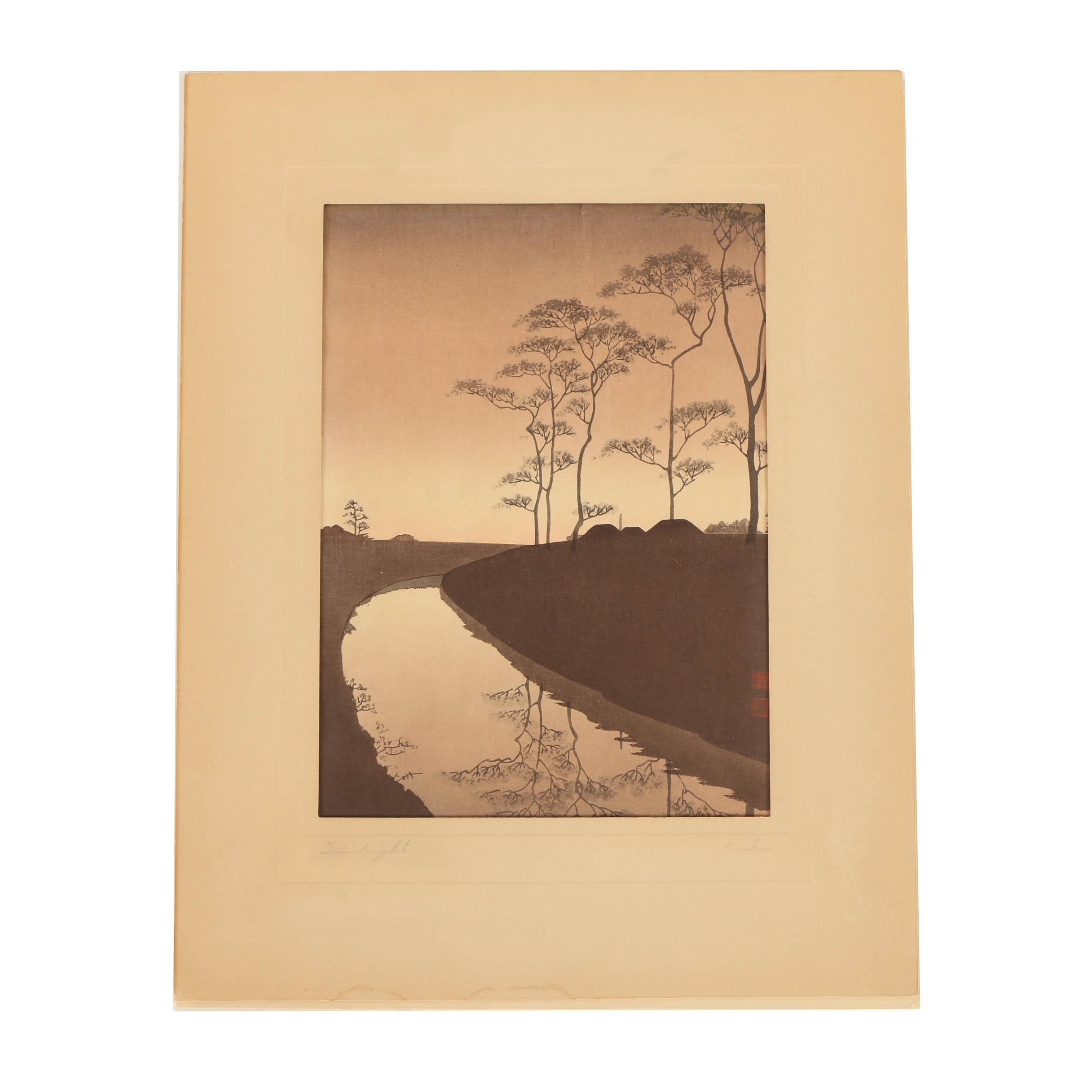 "Koho Shoda Shin-Hanga Sepia Woodblock Print ""Canal Under the Moonlight"""