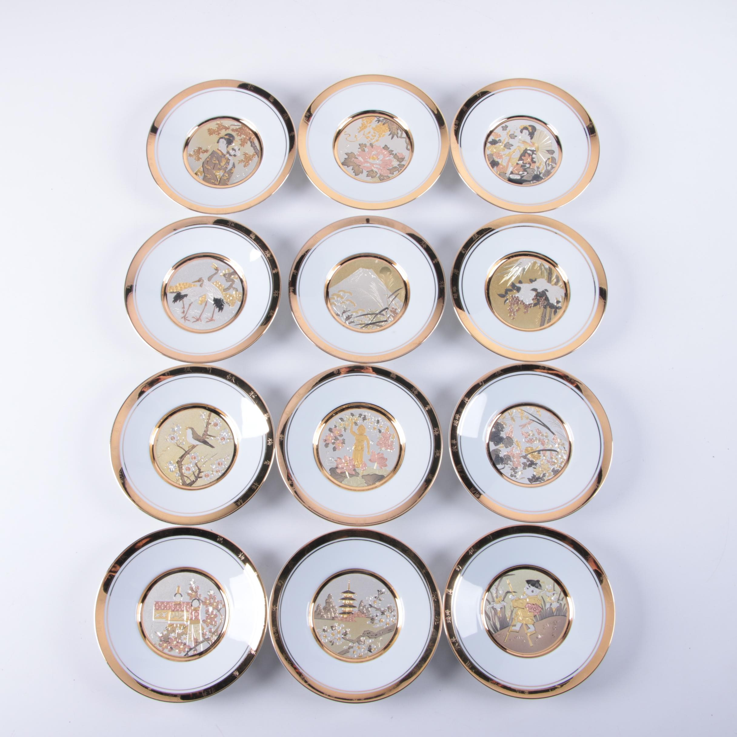 "Hamilton Collection ""Japanese Floral Calendar"" Plates by Chokin"