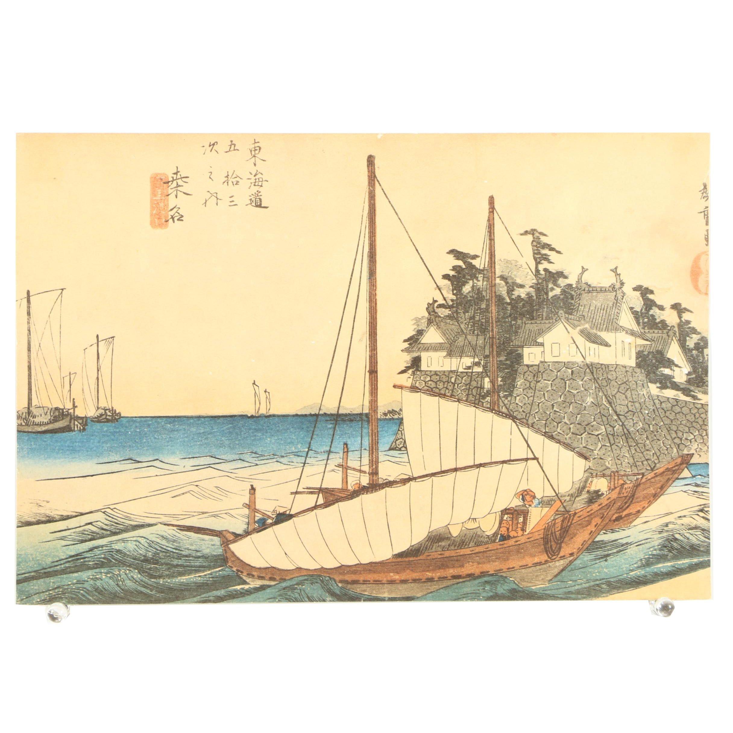 """Offset Lithograph After Utagawa Hiroshige """"Kuwana, Seven-Ri Ferry at the Port"""""""