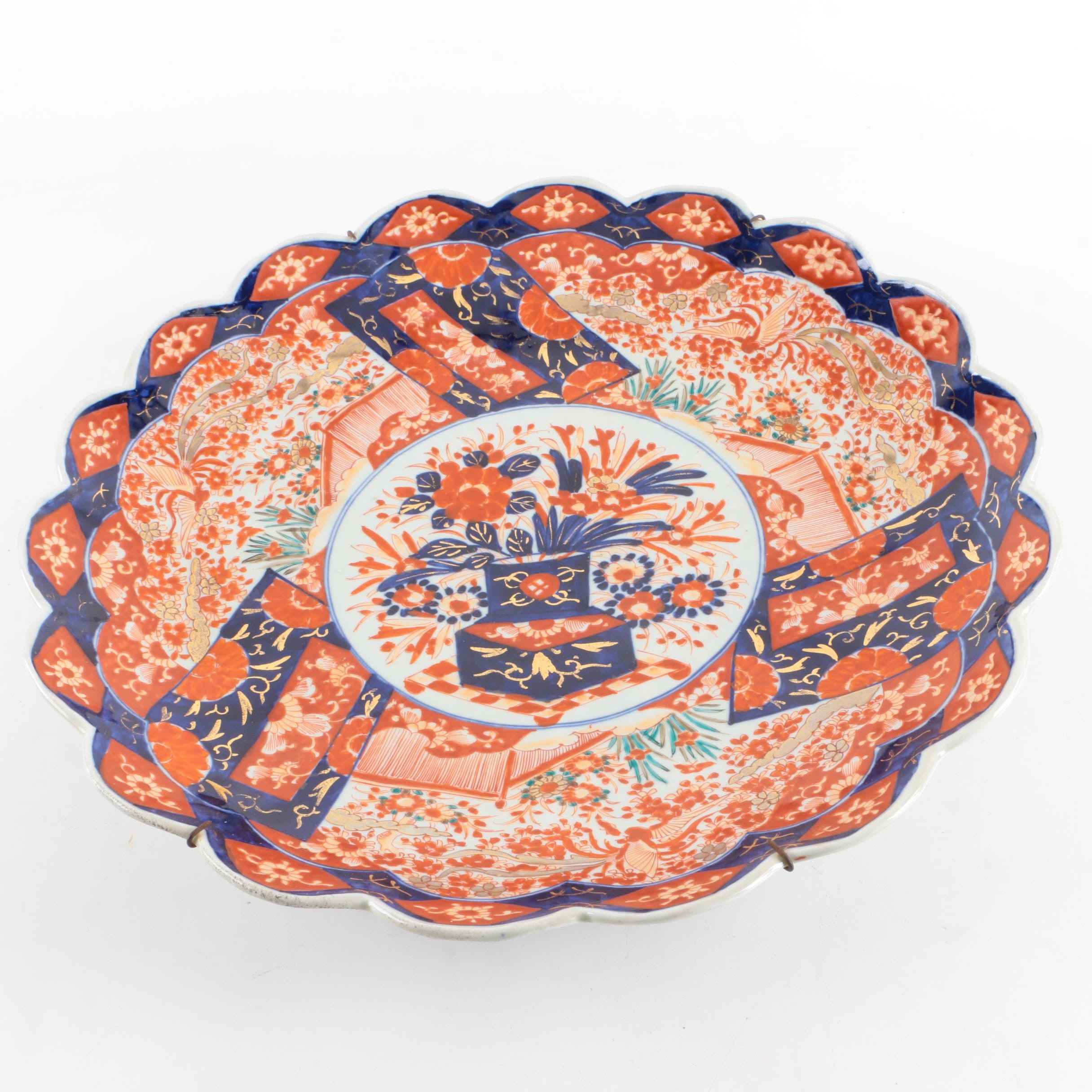 Japanese Hand Painted Decorative Imari Plate