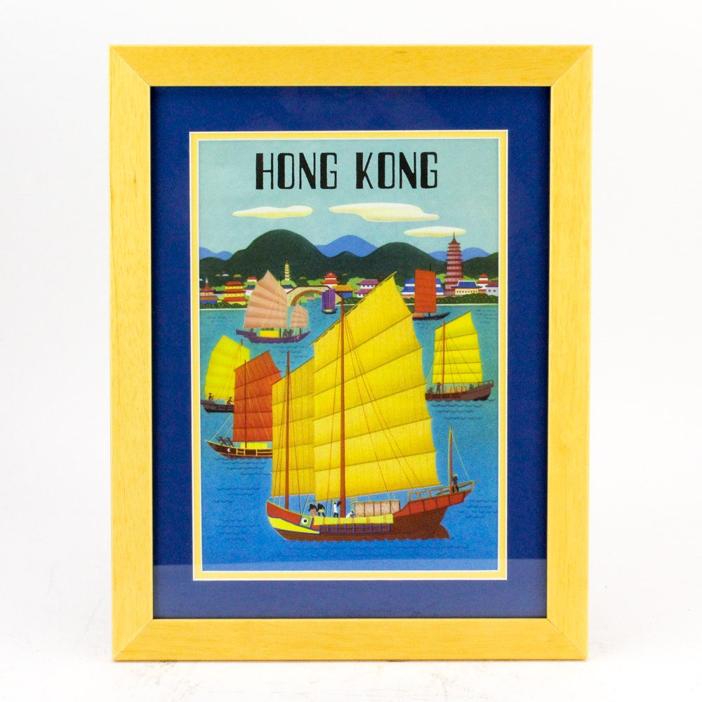 Offset Lithograph After Mid Century Hong Kong Travel Poster
