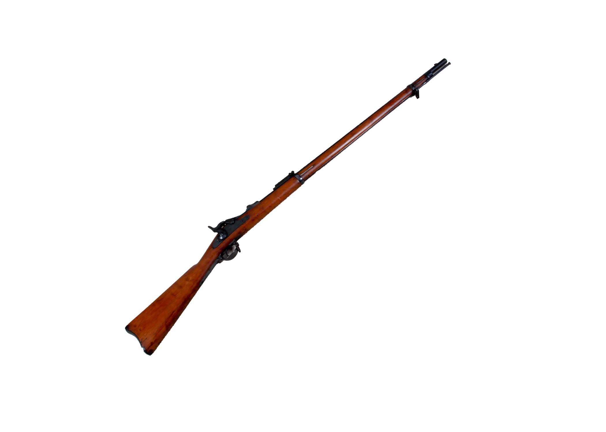 Trapdoor U.S. Springfield Rifle Model 1884