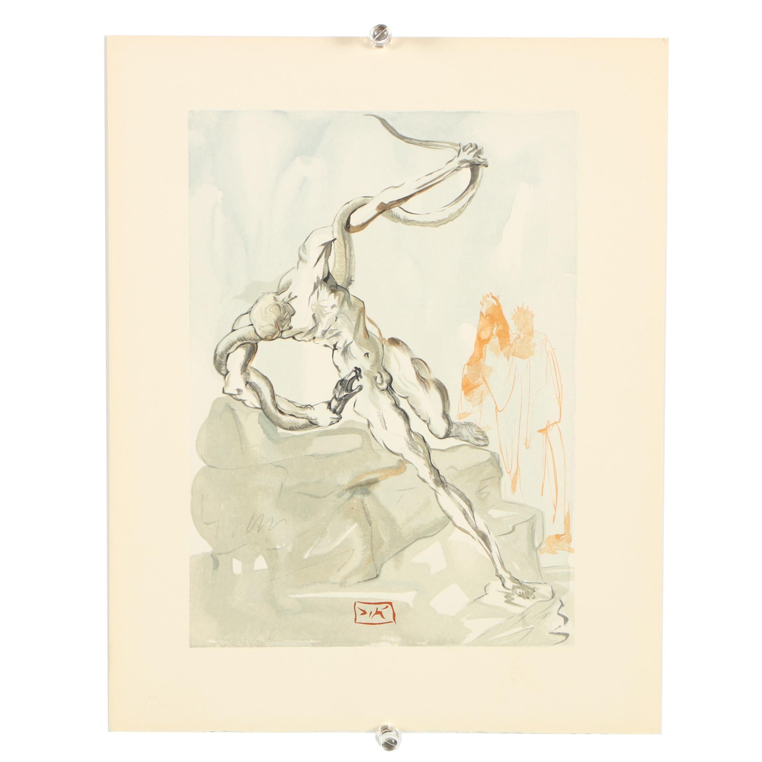 "Salvador Dali Wood Engraving ""Hell Canto 24"""