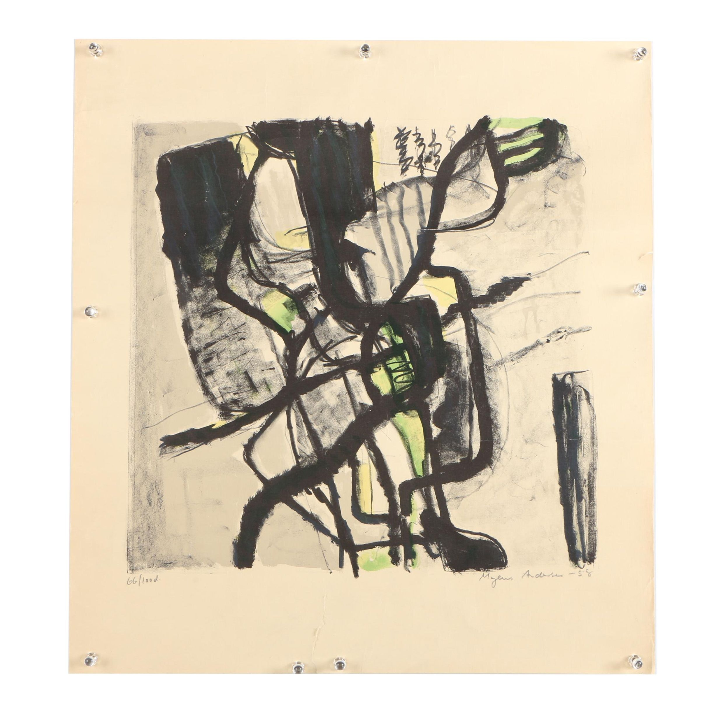 """Mogens T. Andersen Lithograph """"Abstract Composition"""""""