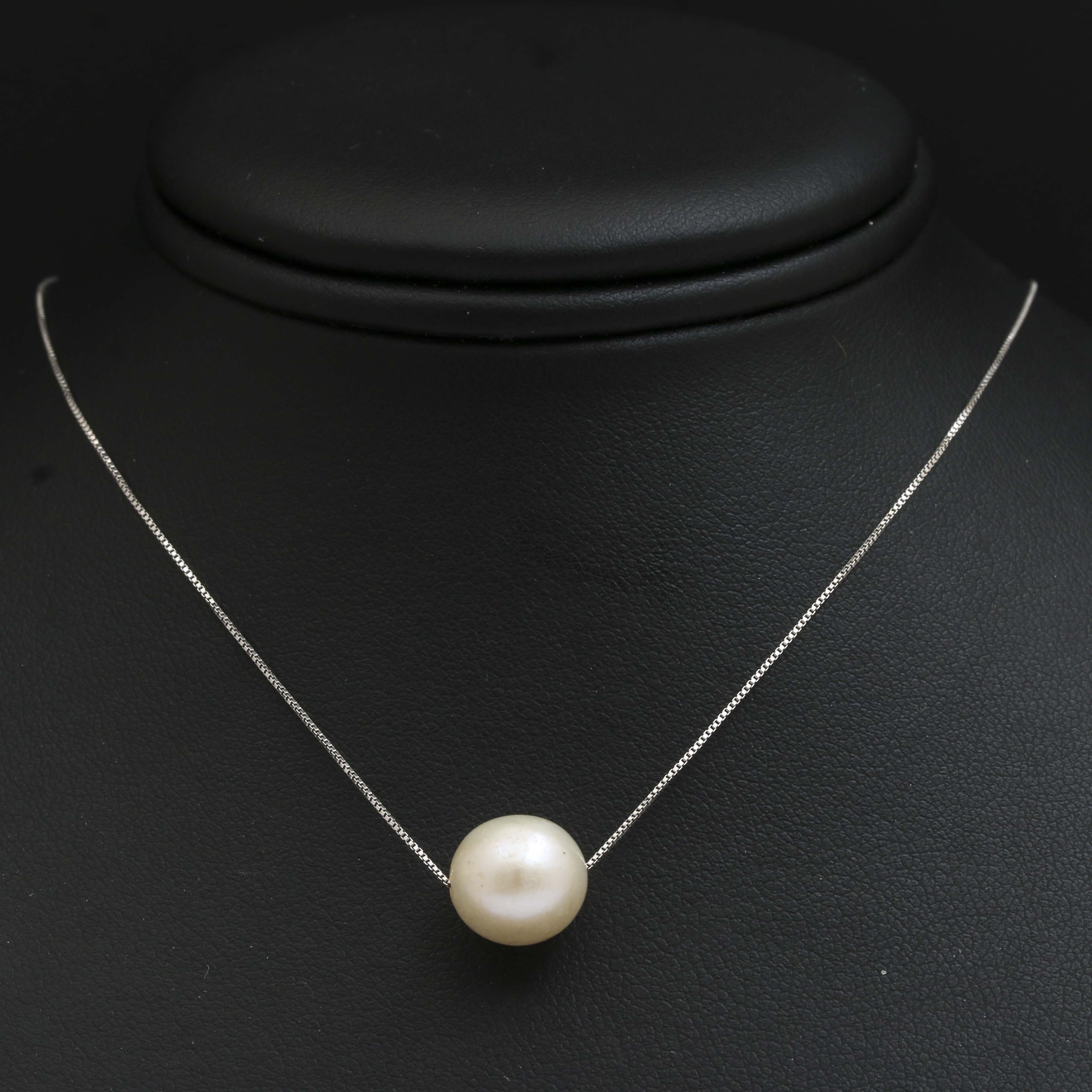 18K White Gold Cultured Pearl Necklace