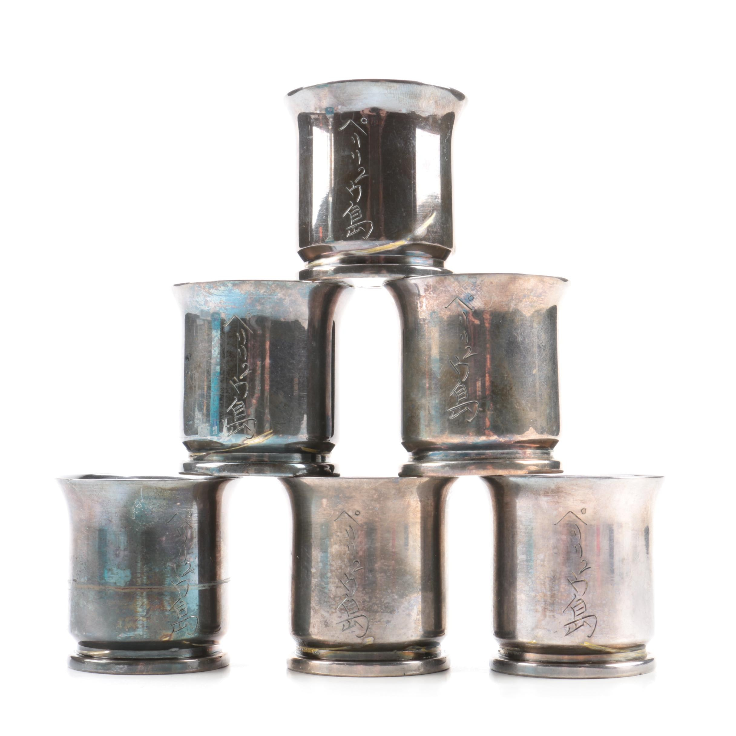 Vintage Silver Plate Japanese Trench Art Cups