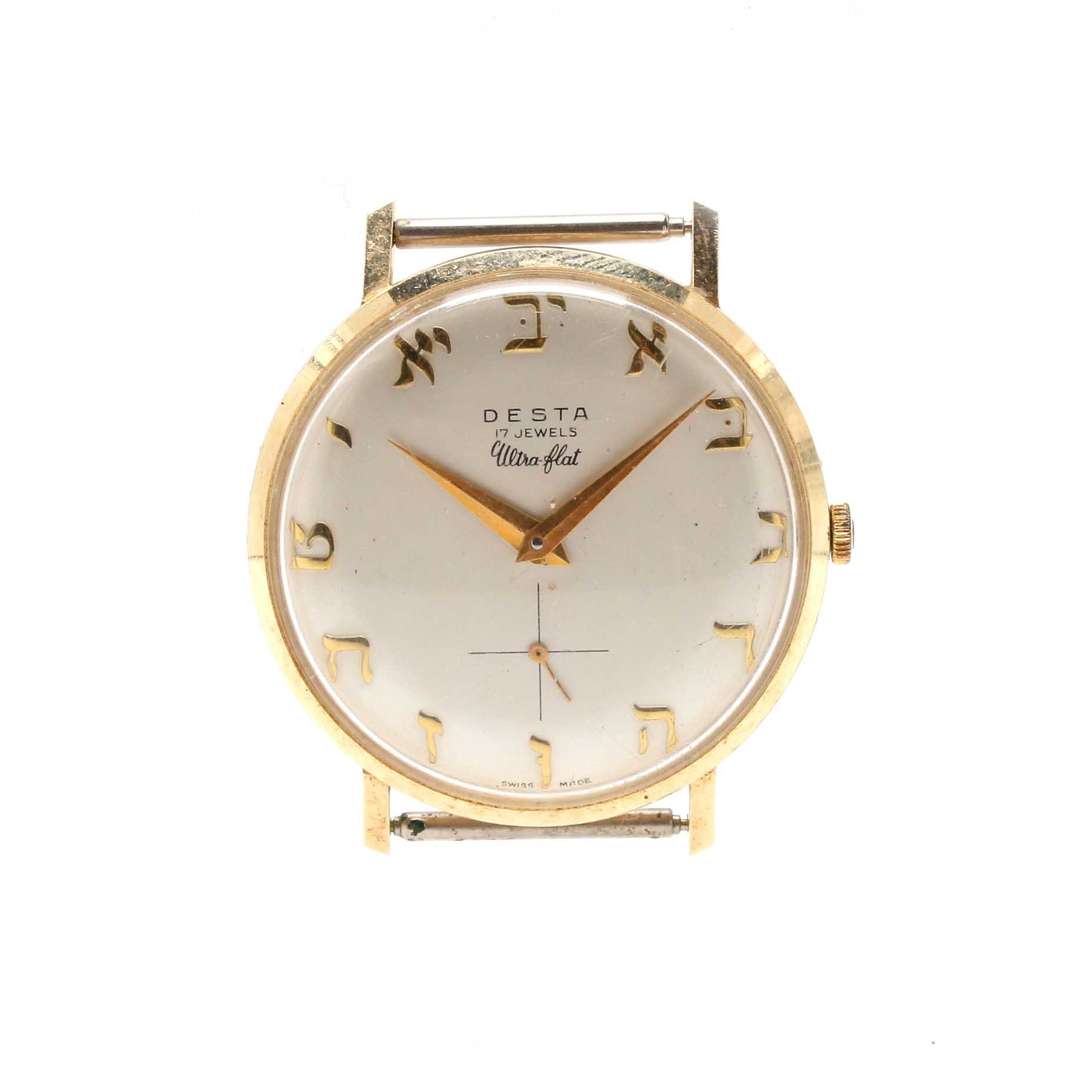 Desta 14K Yellow Gold Wristwatch With Hebrew Numerals