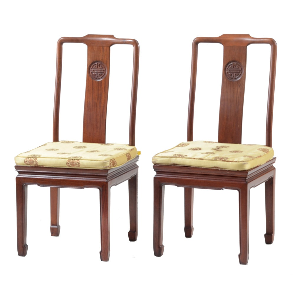 Pair of Vintage Asian Style Dining Chairs