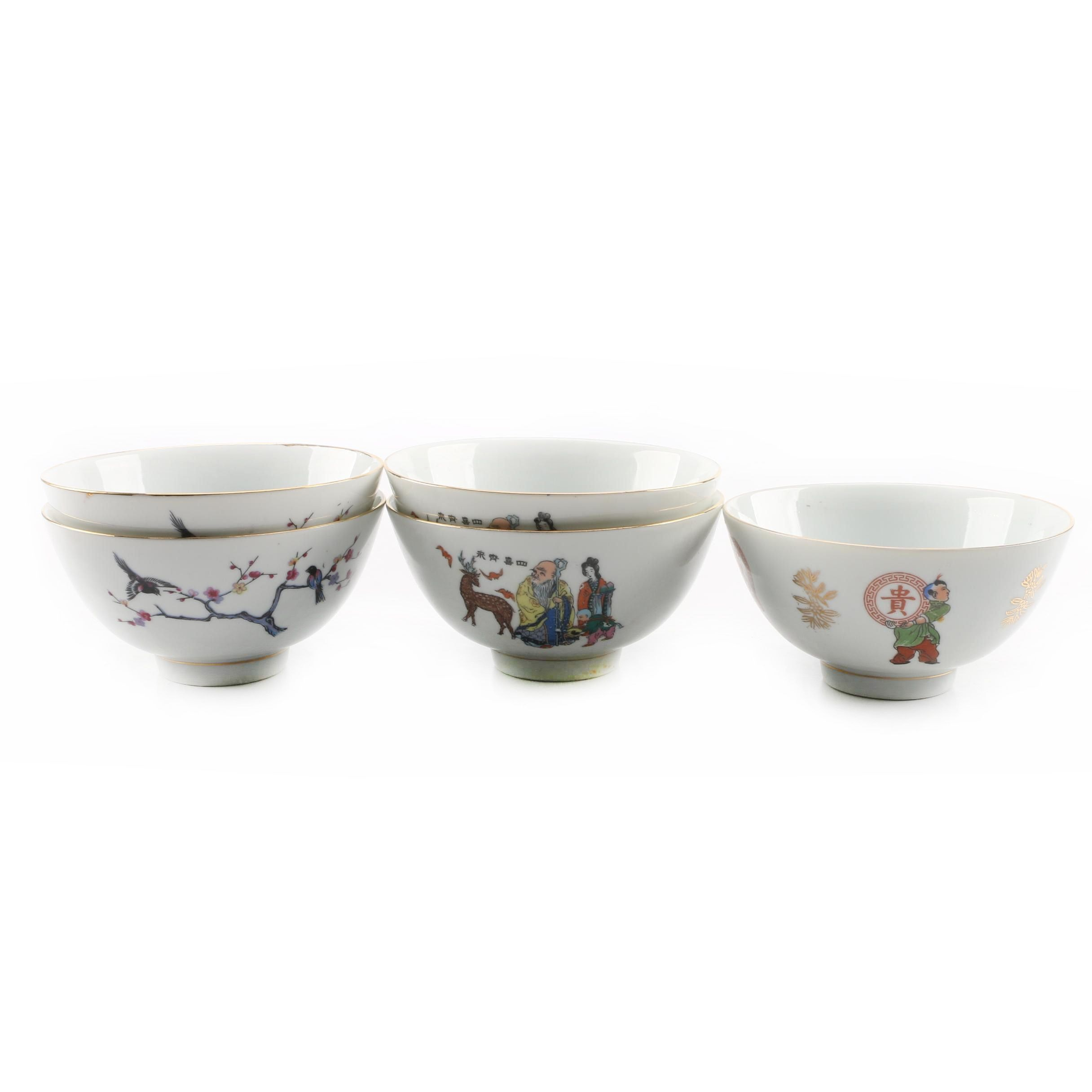 Collection of Chase Rice Bowls