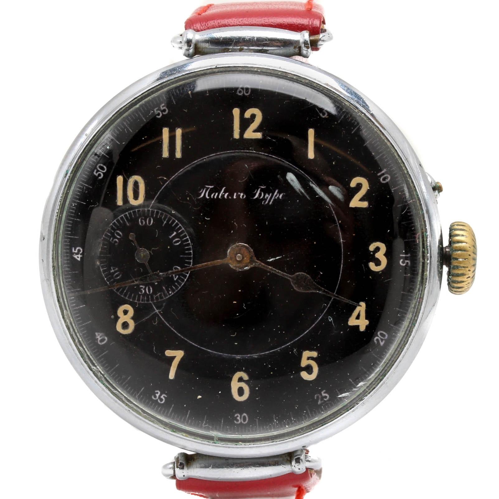 Vintage Pocket Watch Converted to Wristwatch