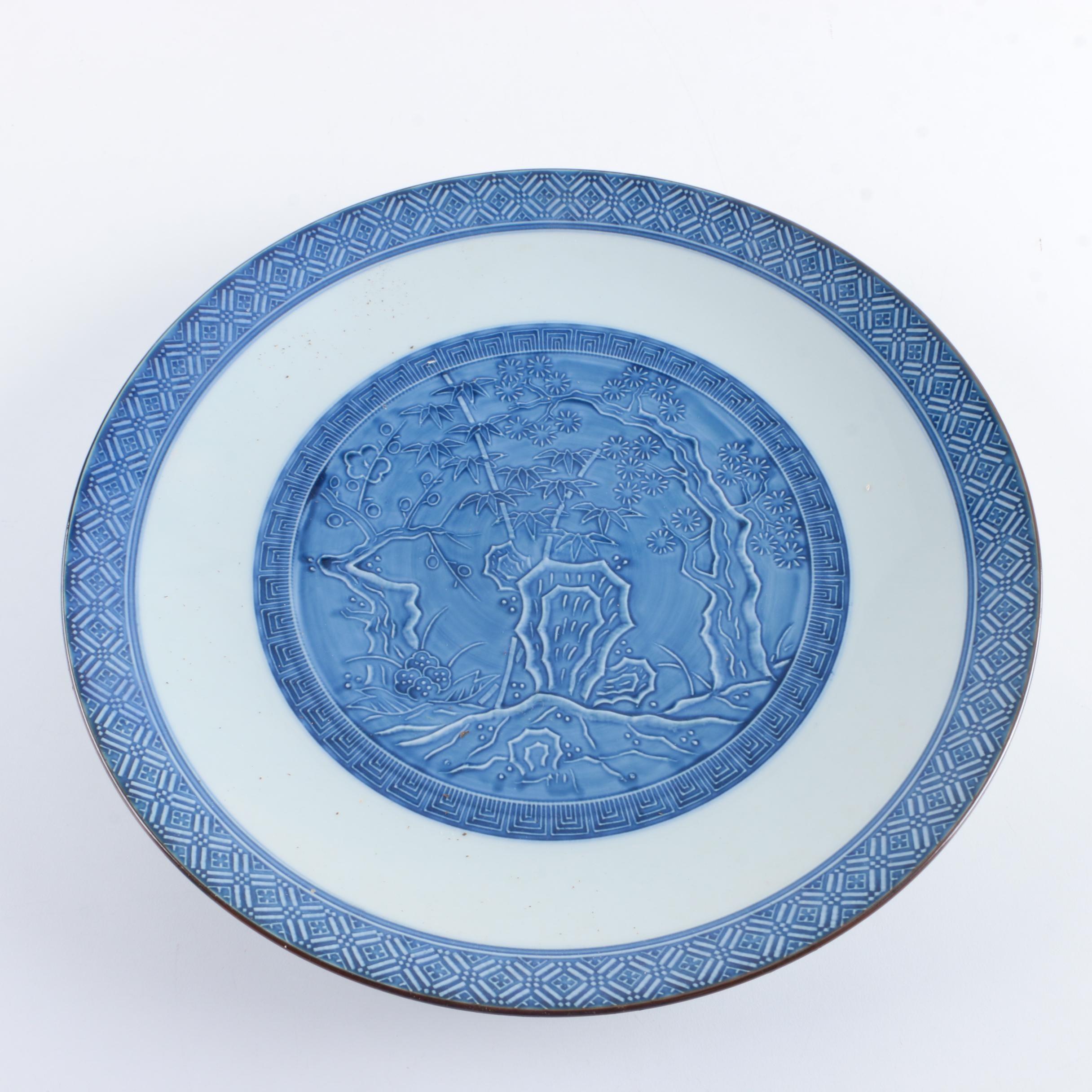 Japanese Decorative Serving Platter