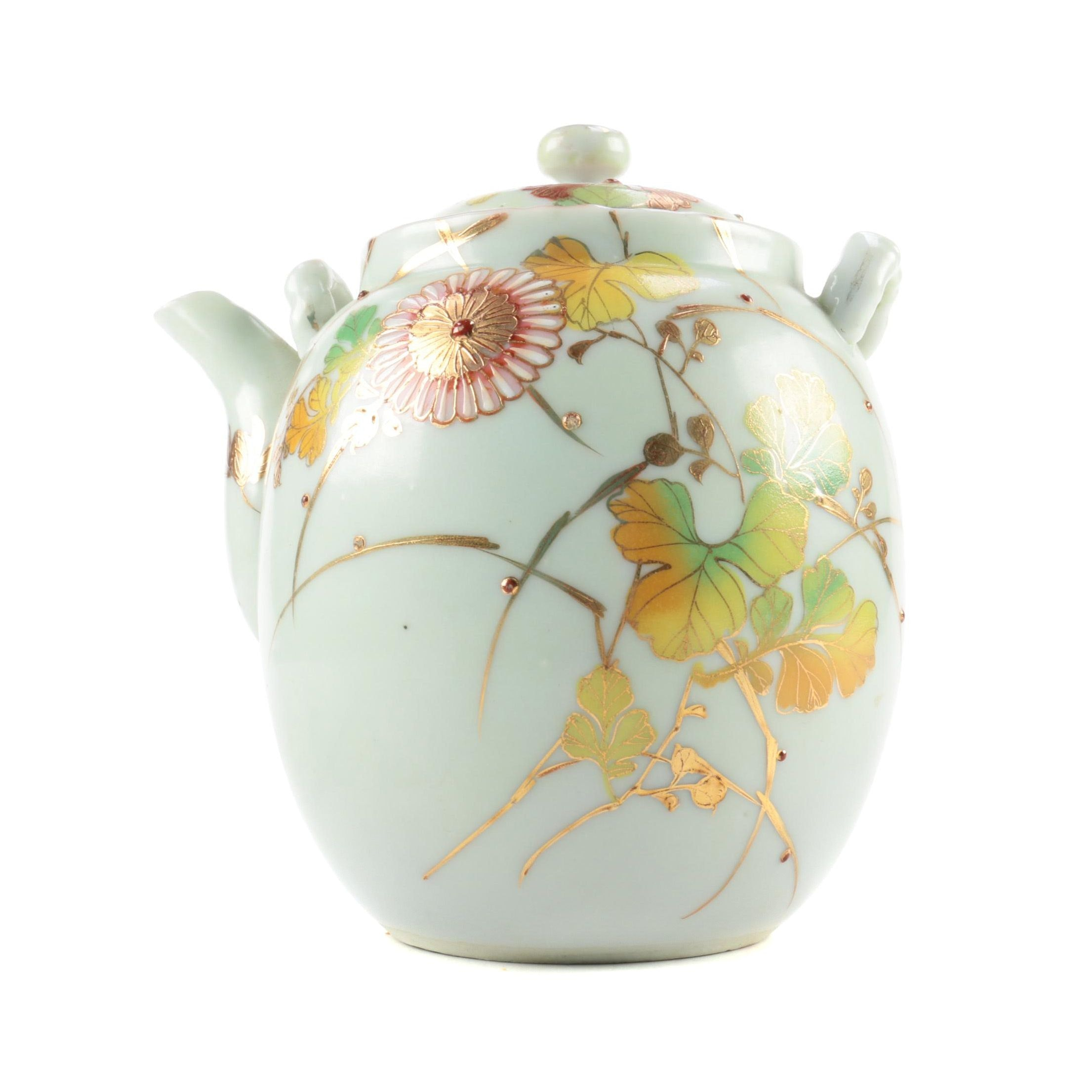 Vintage Japanese Autumn Leaf Teapot
