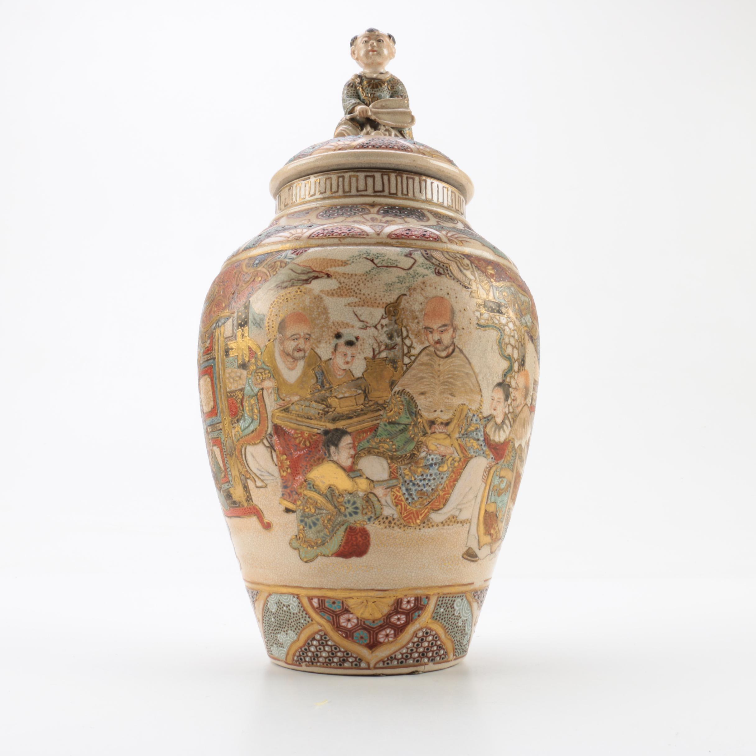 Vintage Japanese Satsuma Urn
