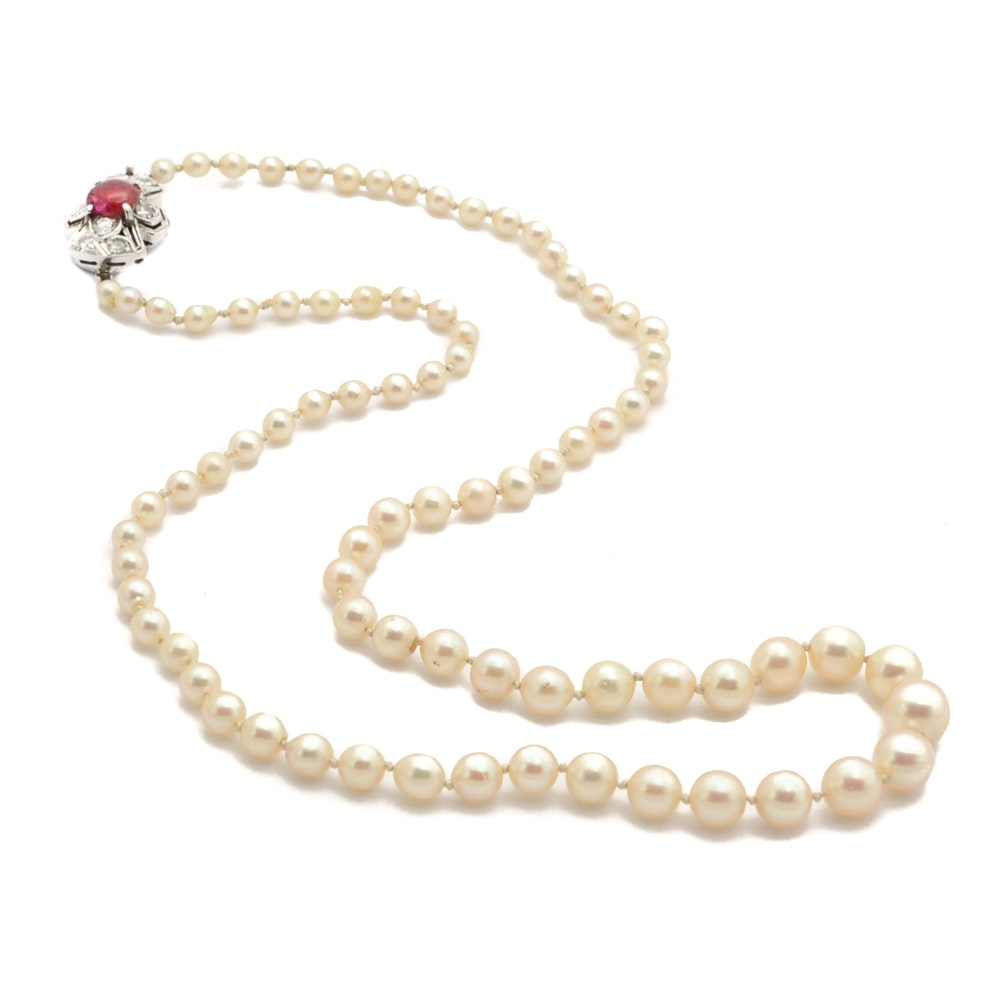 14K White Gold Cultured Pearl Diamond and Ruby Necklace