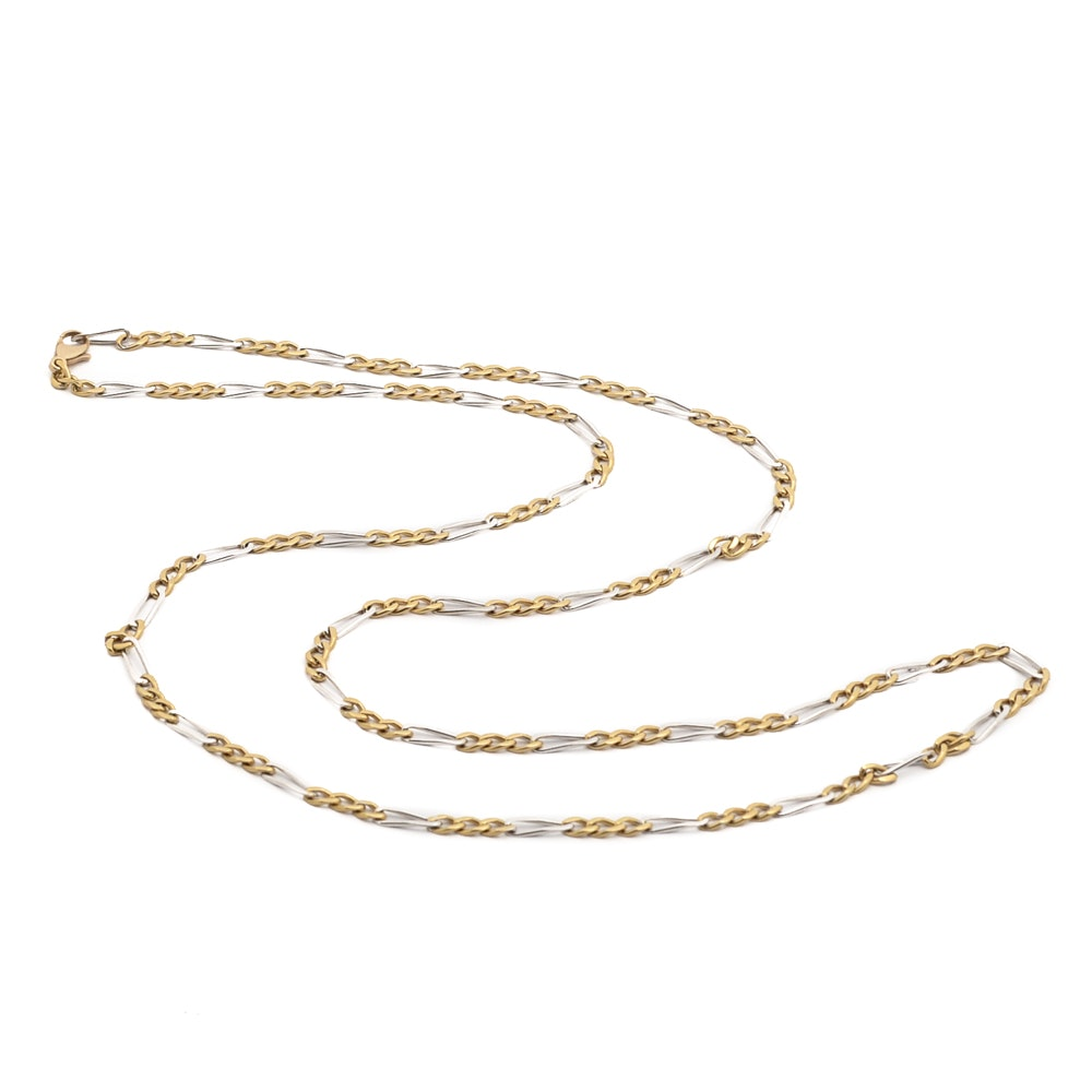 18K Yellow Gold Two Tone Figaro Chain