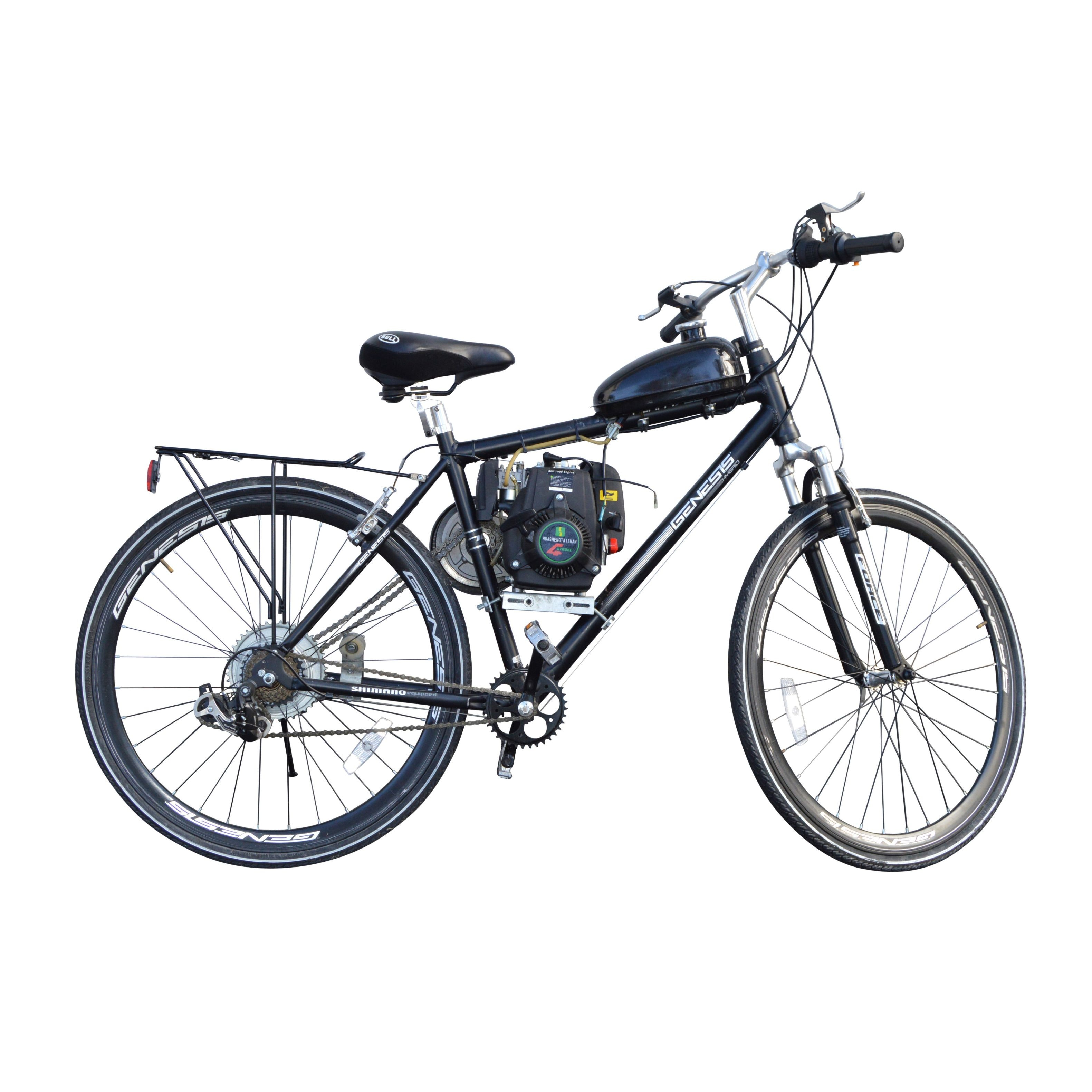 Genesis Hybrid Motorized Bicycle